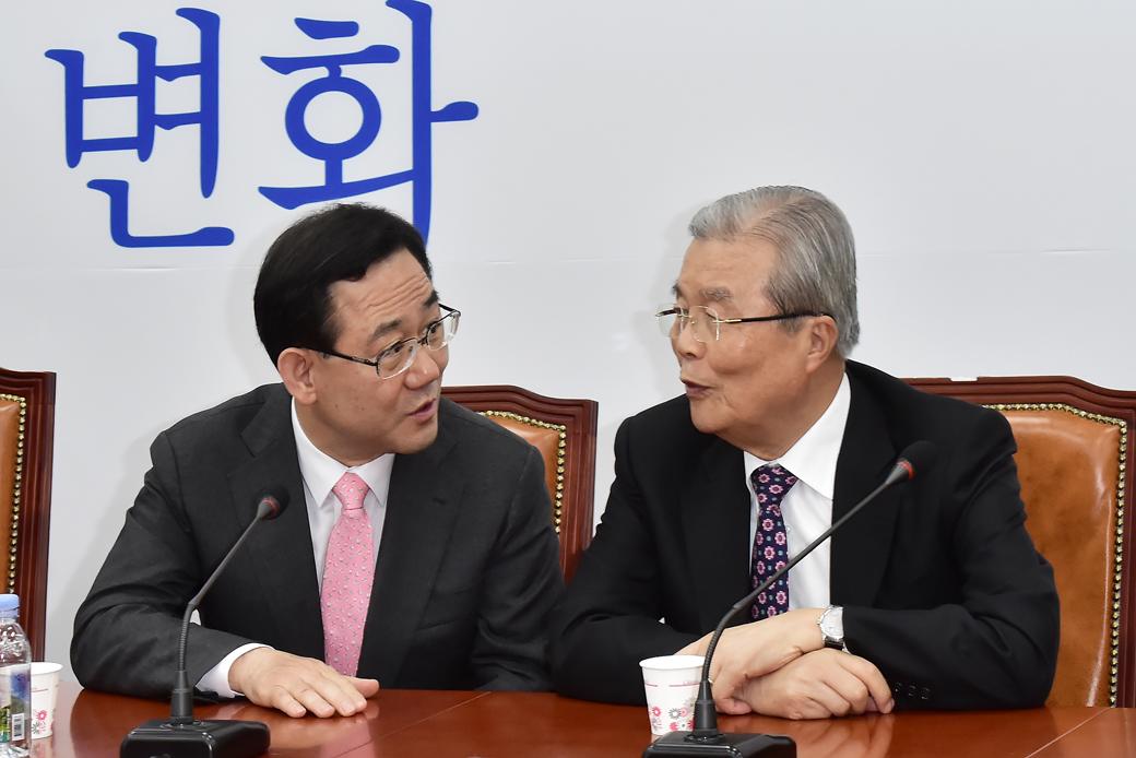 """김종인 비대위 출범, """"통합당, 진취적인 정당 되도록 만들 것"""""""