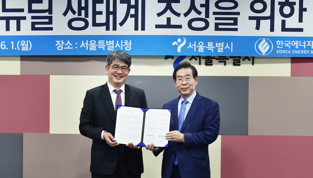 서울시, 건물온실가스 총량제 등 '그린뉴딜 생태계' 조성