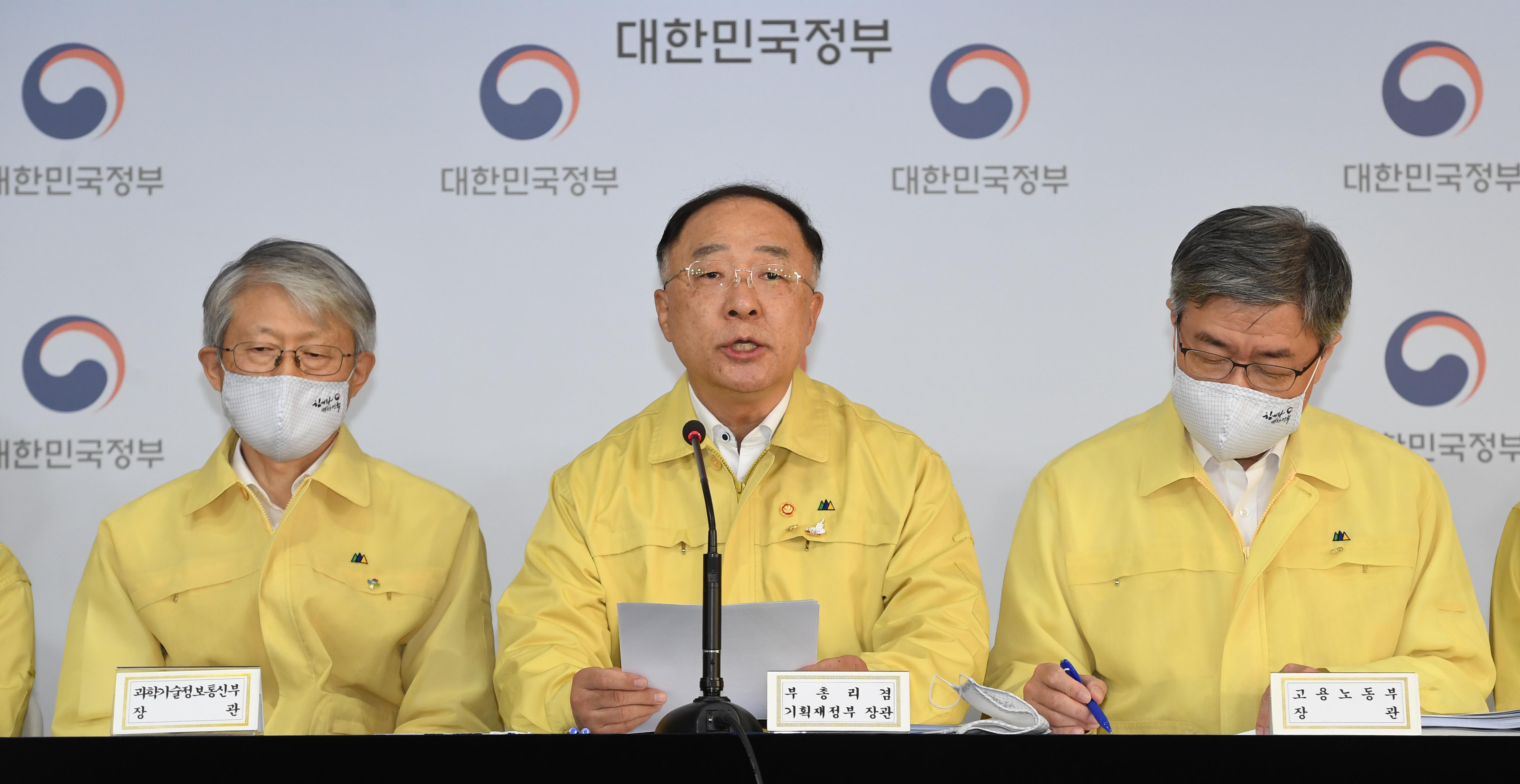"""홍남기 """"올해 성장률 0.1% 목표"""""""