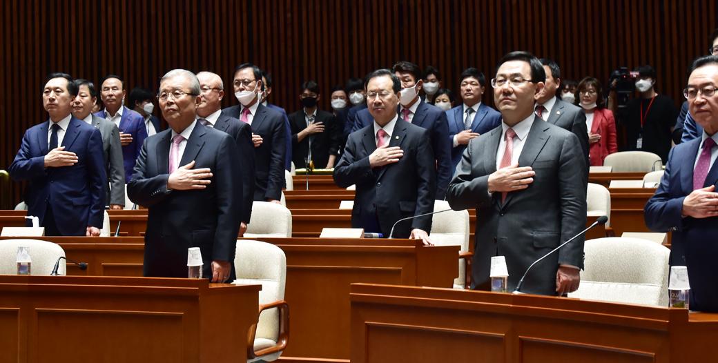 통합당, 21대 국회 원구성 위한 '첫' 의원총회