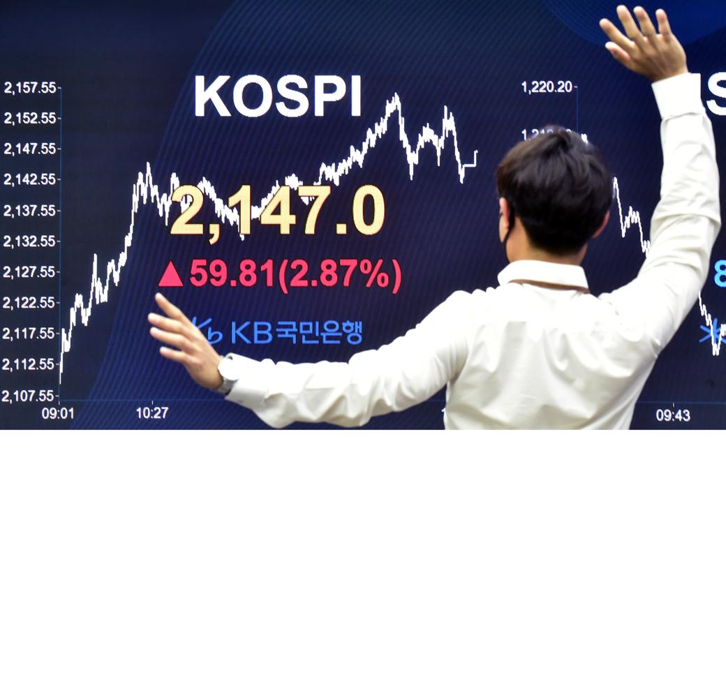 경기회복 기대감, 코스피 '2100선' 재 탈환