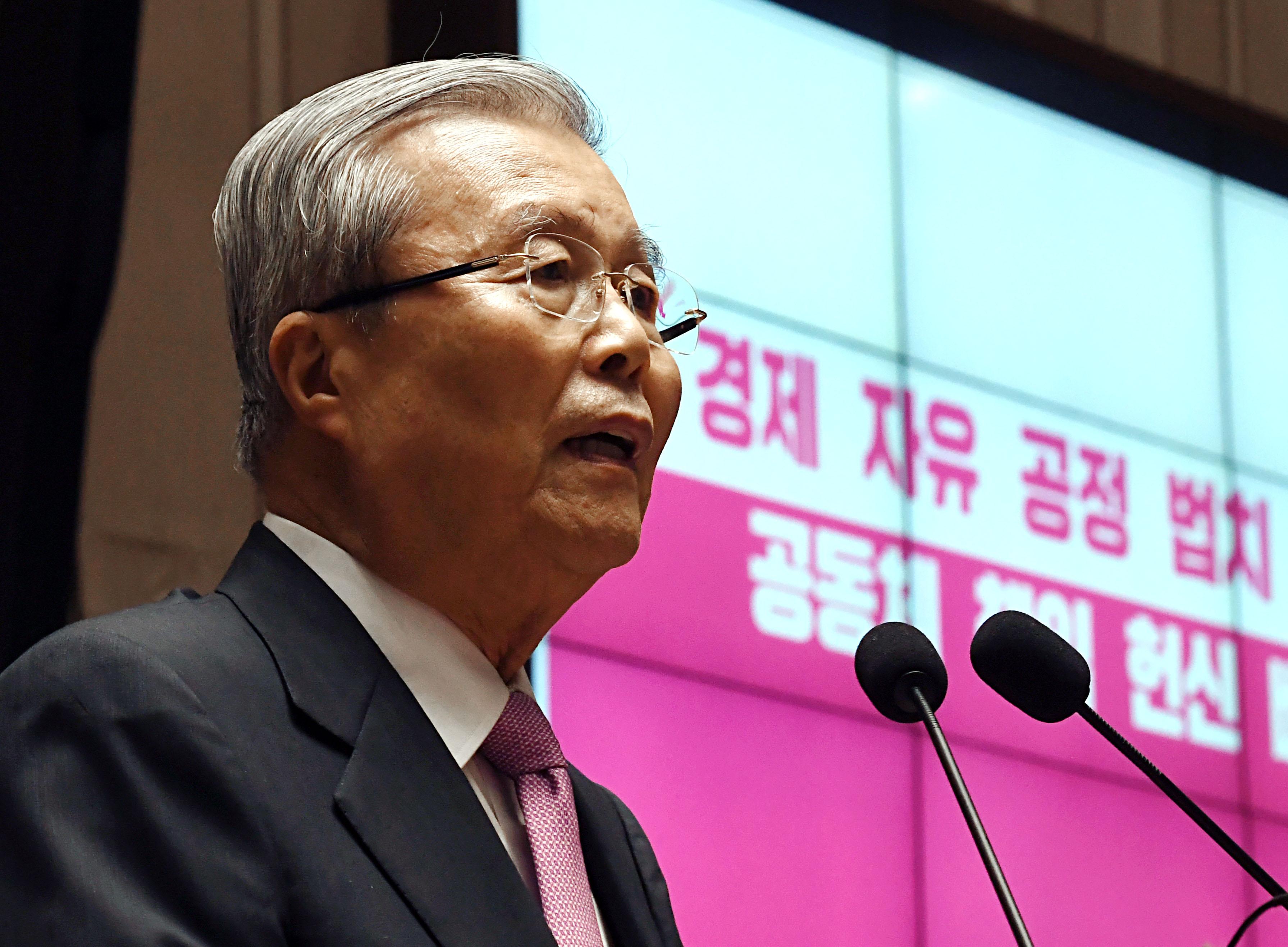 """김종인 """"국회는 야당 없이 별 의미 없어"""""""