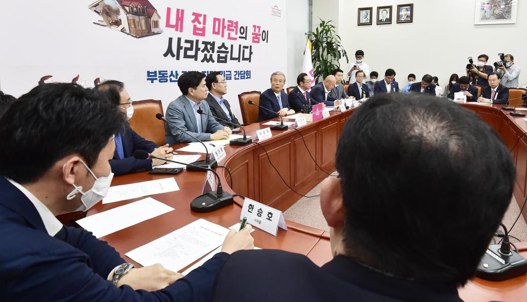 정부 '부동산 정책' 신뢰하락…통합당, 전문가와 함께 정책진단