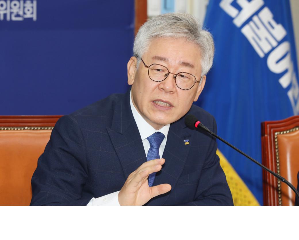 """경기 예산정책협의 이재명, """"전국민 2차 재난지원금 고려해야"""""""