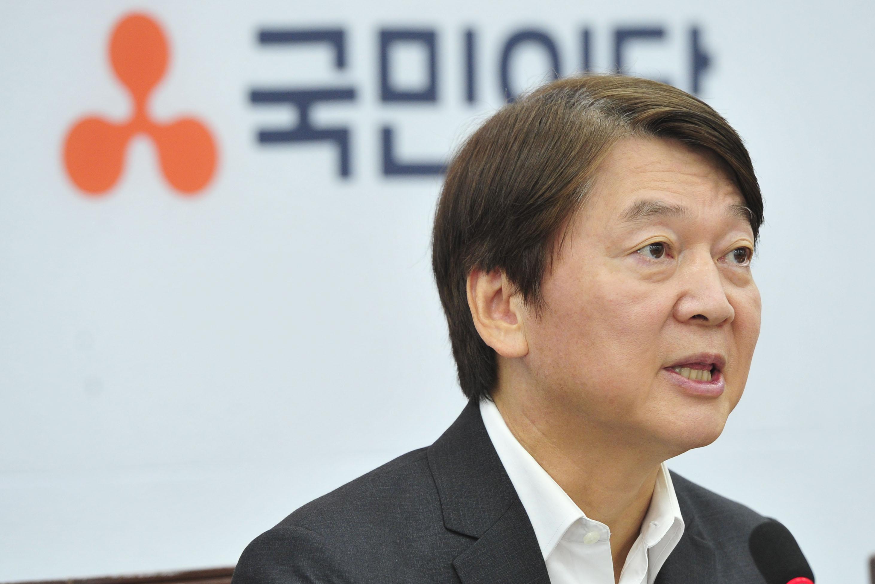 """안철수 """"부동산 정책 실패는 총제적 국정운영 실패"""""""