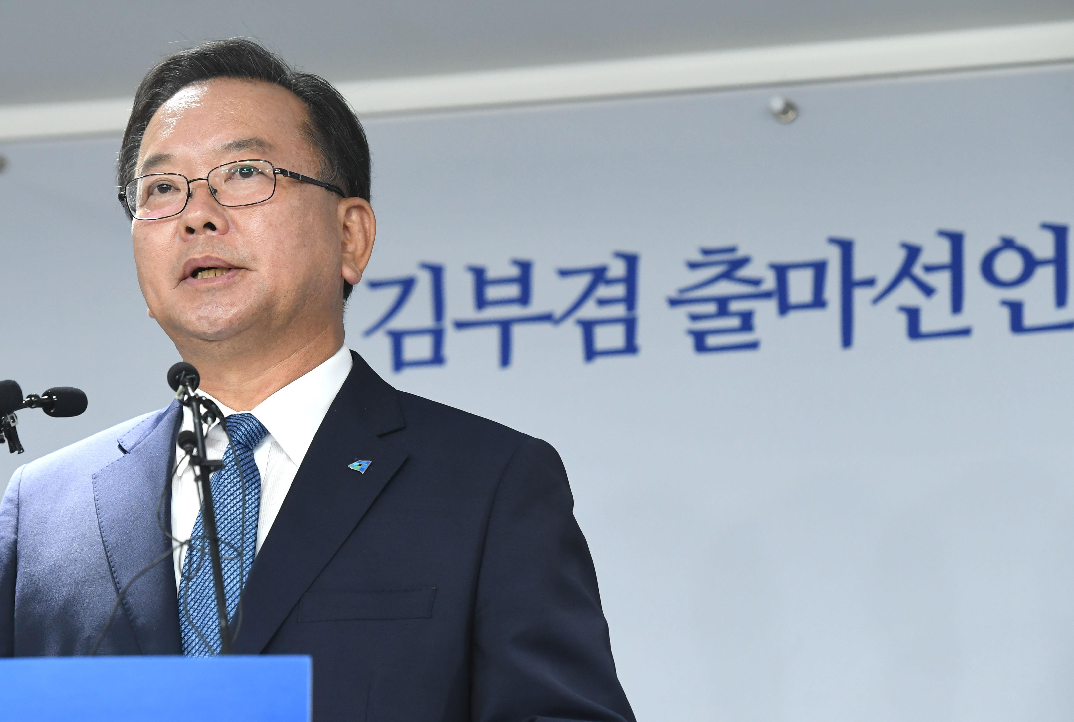 """김부겸 """"당대표 되면 대선 출마 안 한다"""""""