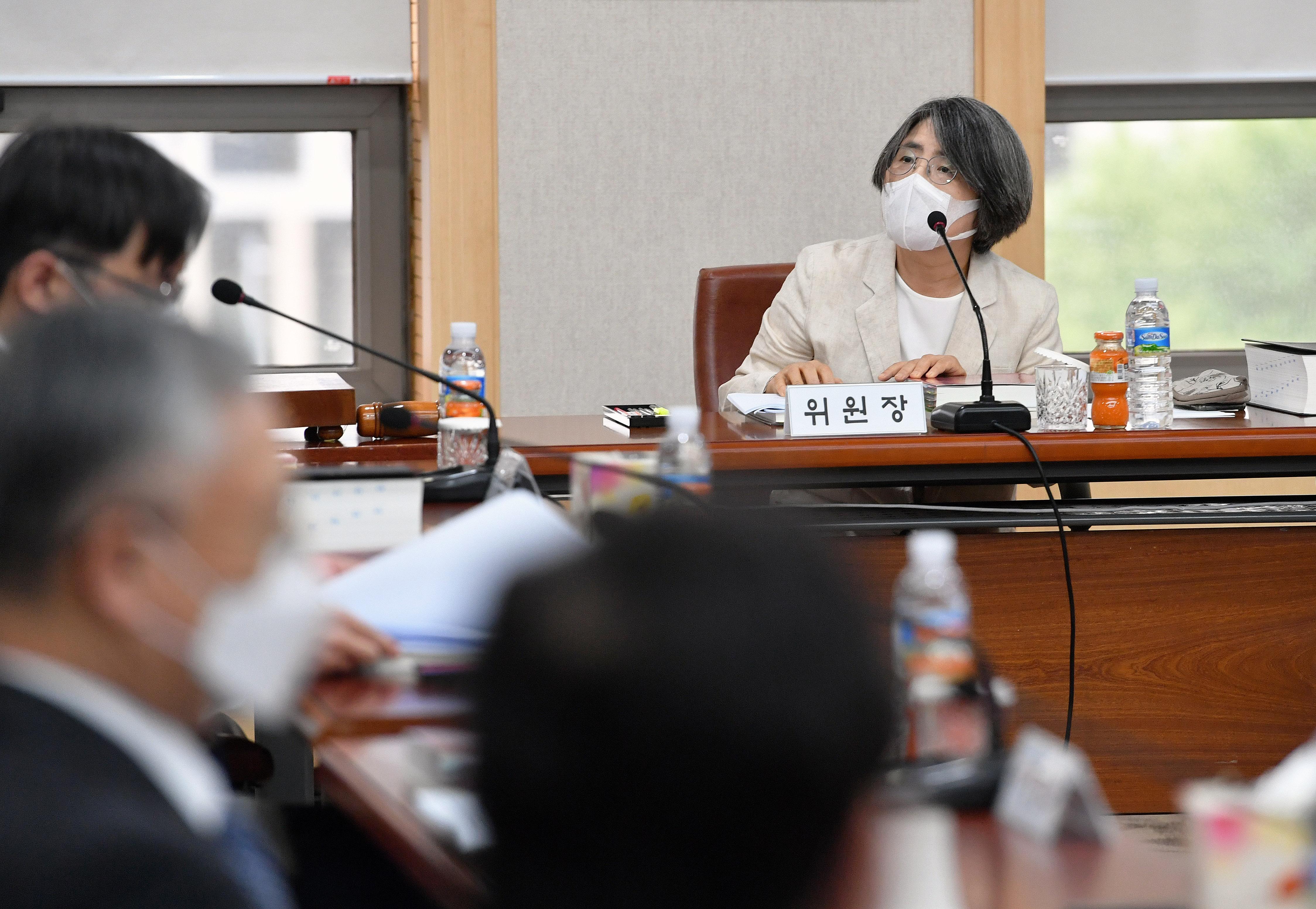 대법원 양형위원회 회의 열려