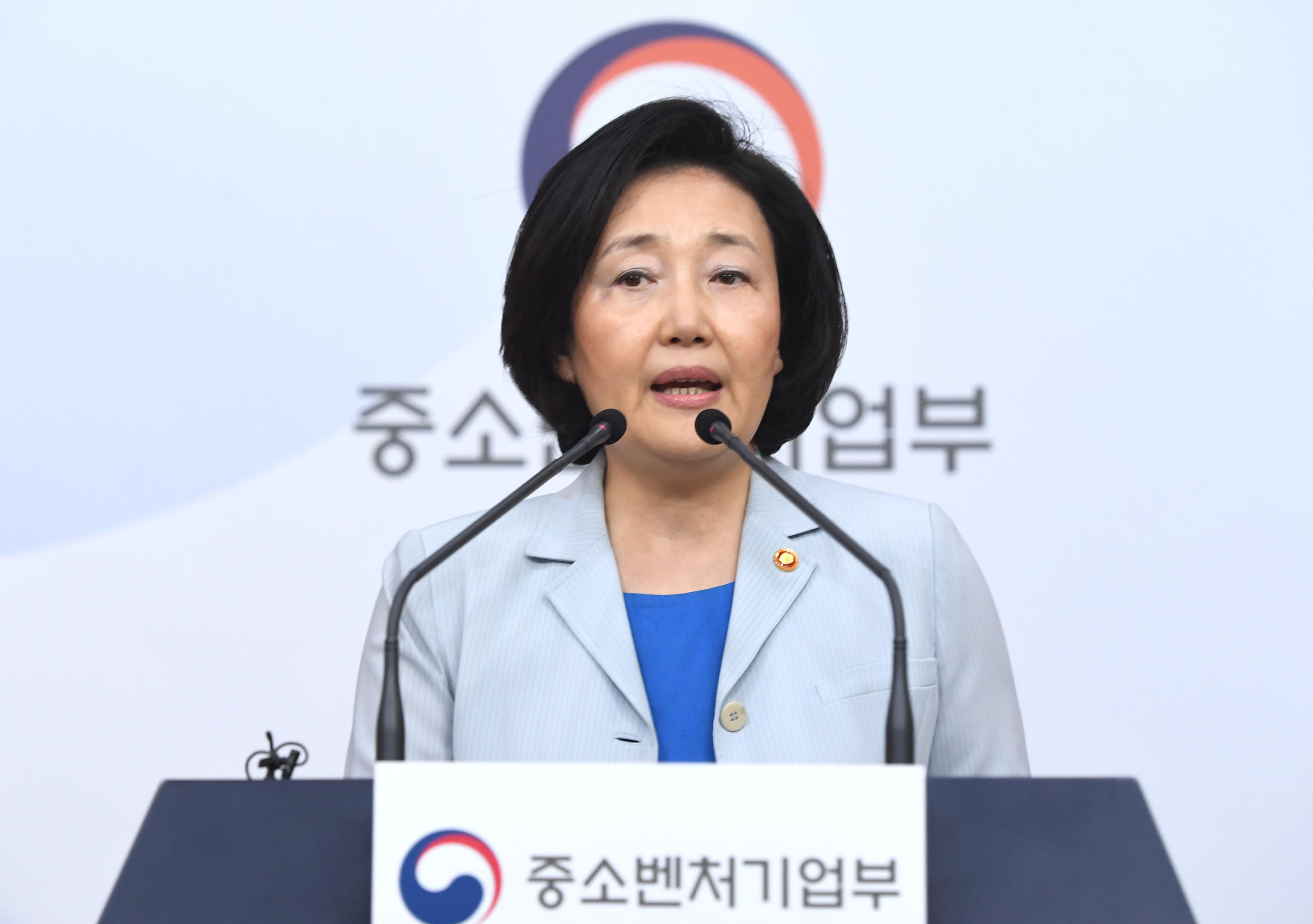 """박영선 """"동행세일로 소비심리 살아났다"""""""