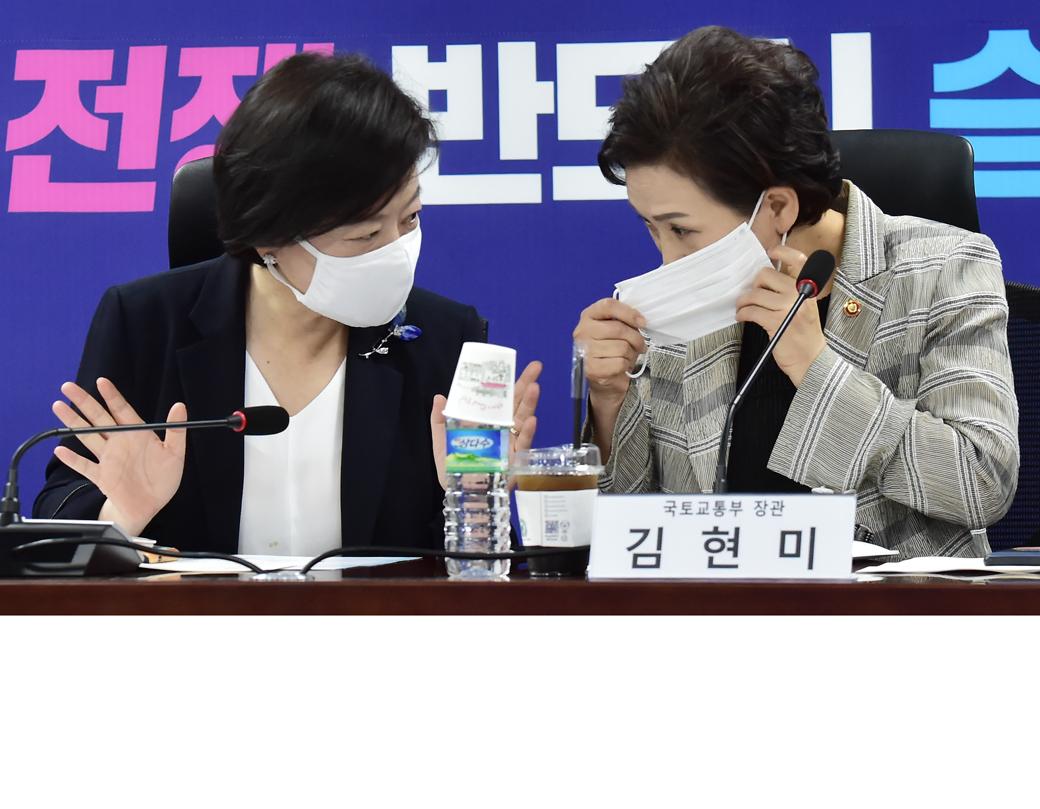 7.10 '부동산 대책' 후속 조치 논의…머리 맞댄 당정