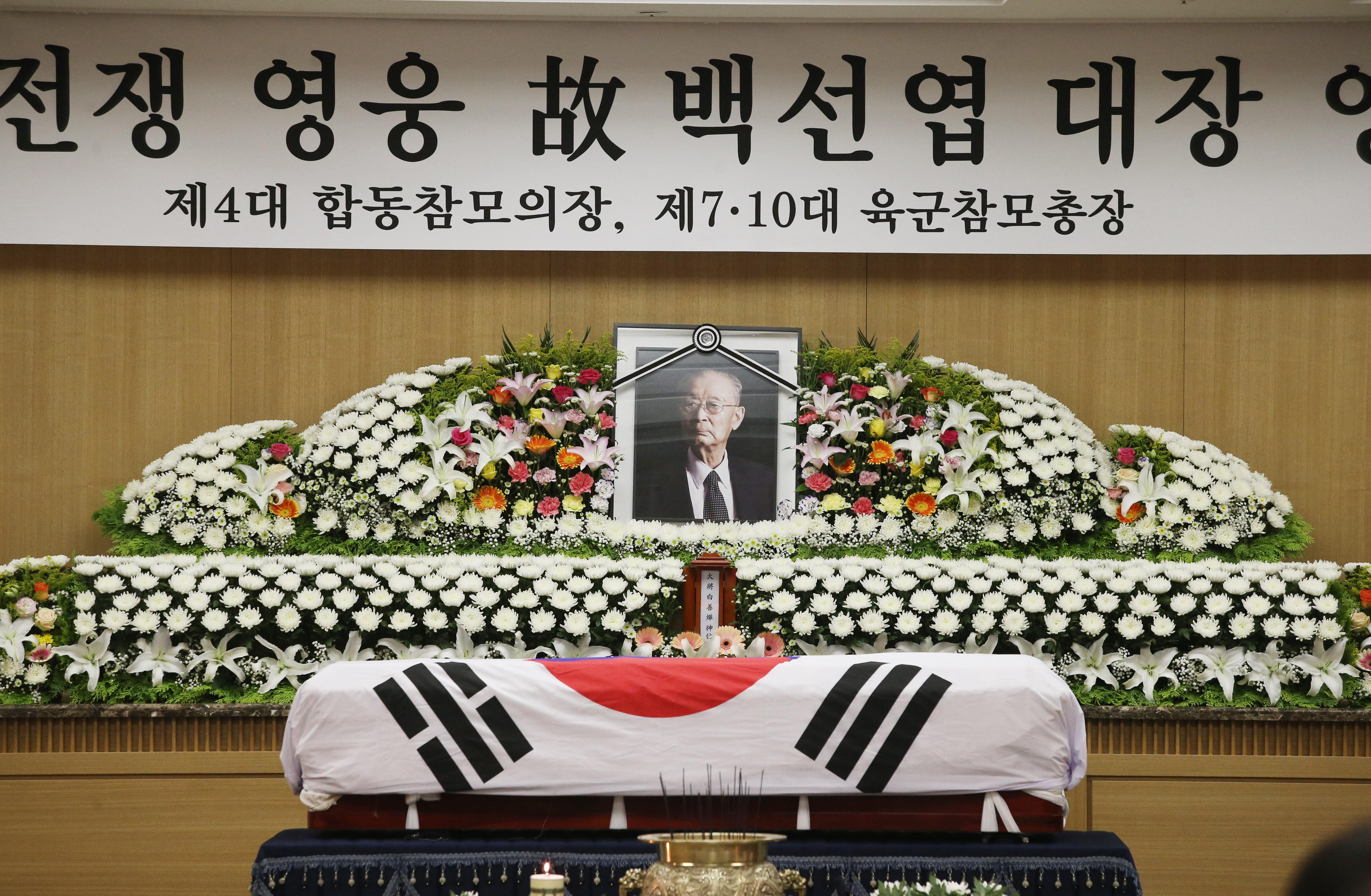 6.25 전쟁영웅 故 백선엽 대장 영결식