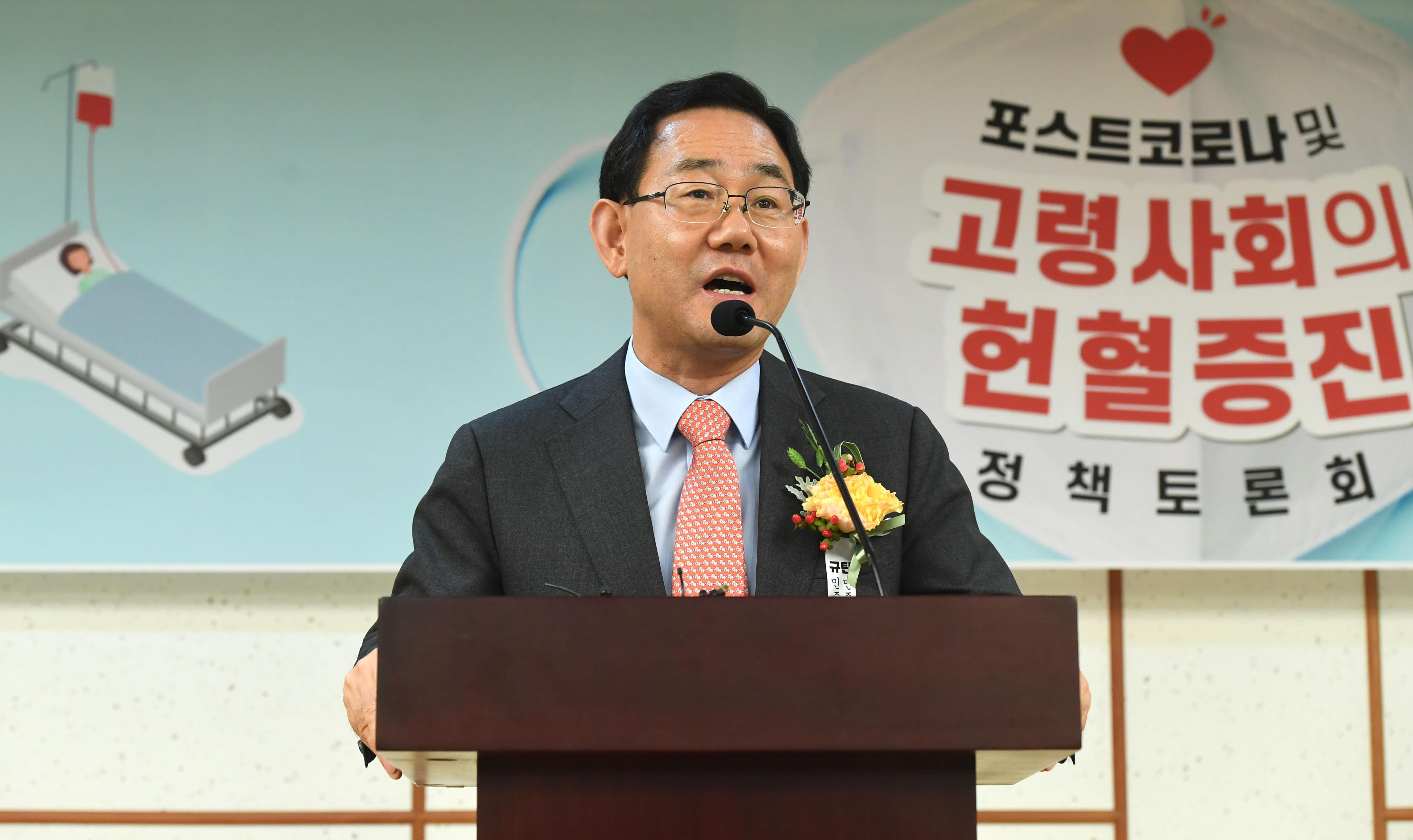 """주호영 """"코로나 극복을 위해 헌혈을 장려"""""""