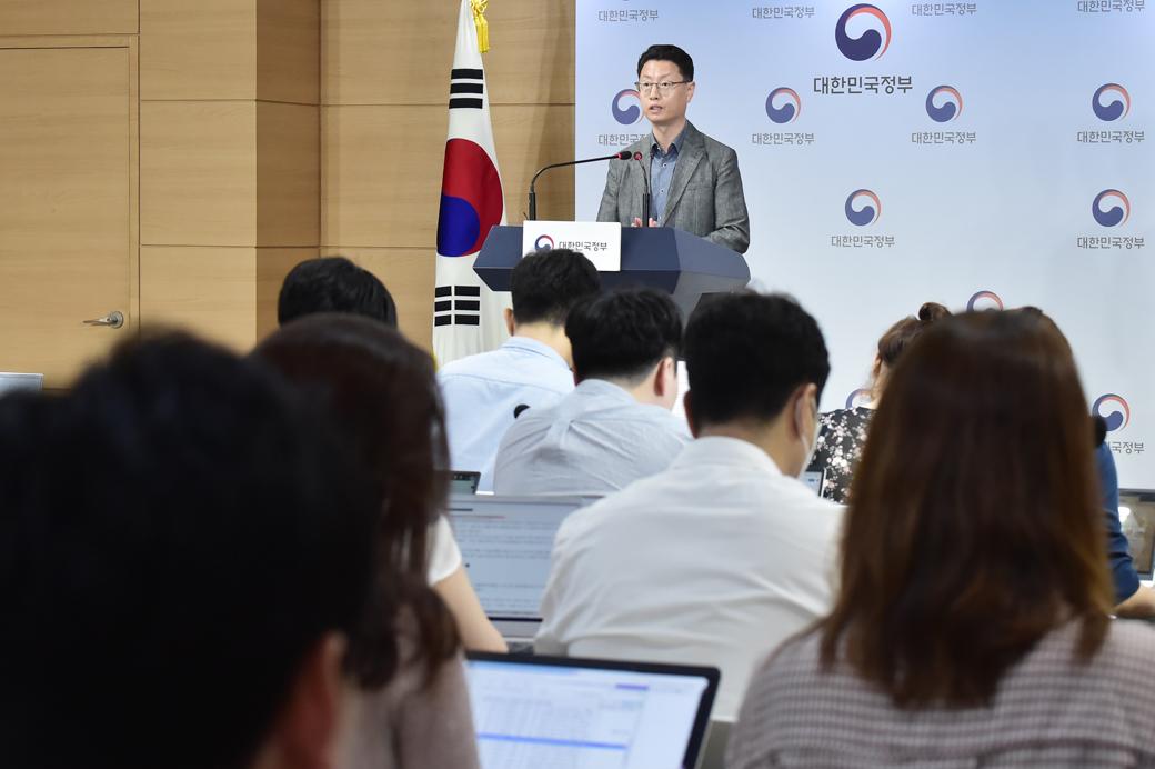 과기부 '이통3사, 5G 통신서비스 품질평가결과' 발표
