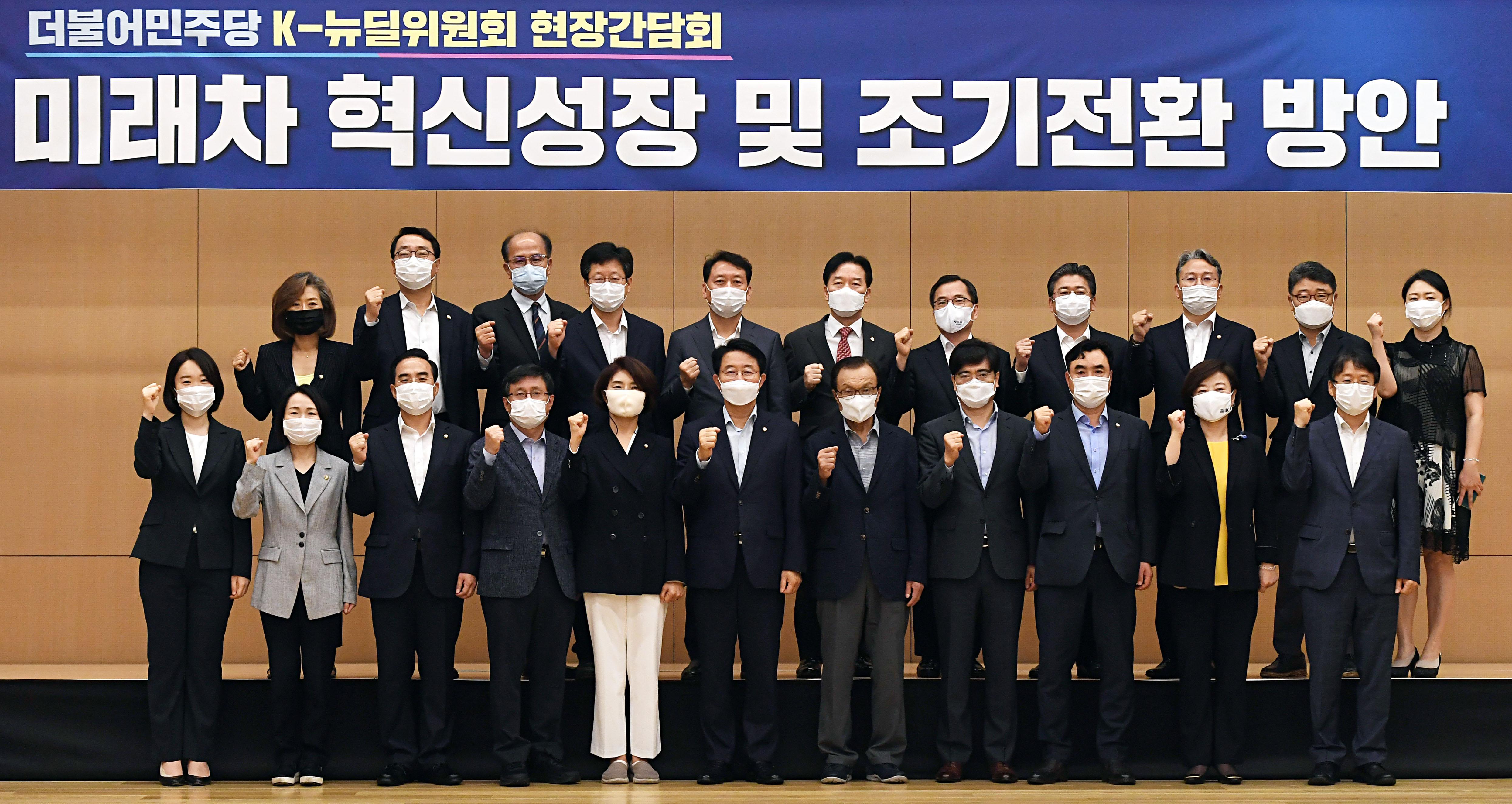 """더불어민주당 """"미래차 대중화시대 조기에"""""""