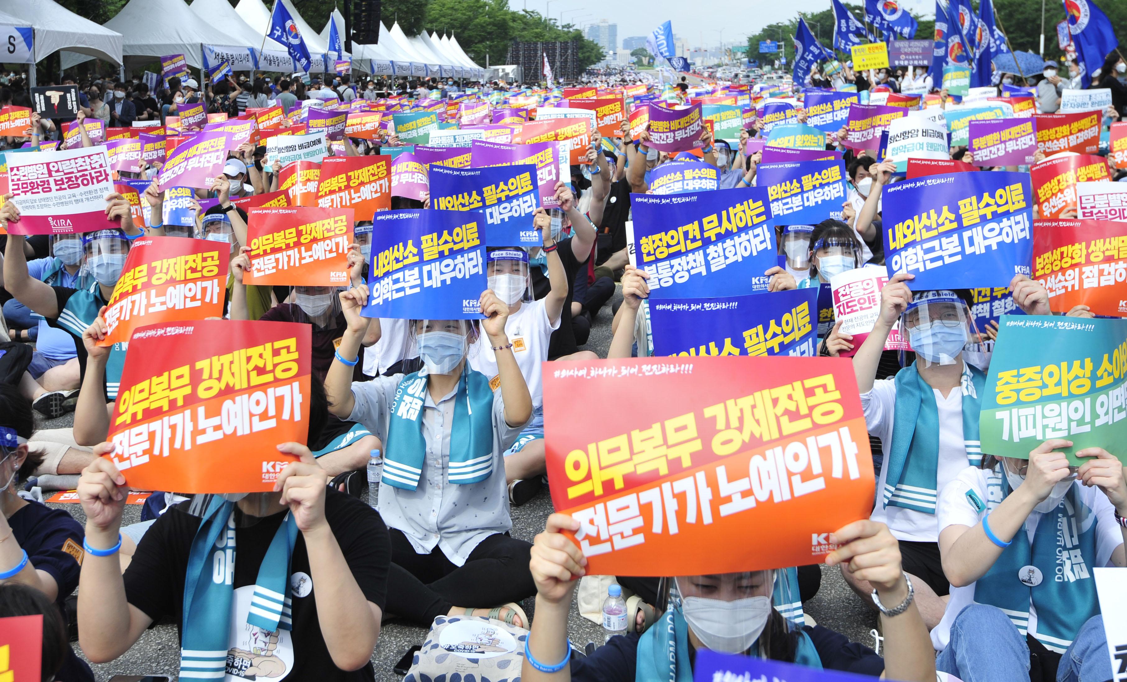 거리로 나선 의사들…'문 정권 4대악 의료정책 저지하자'