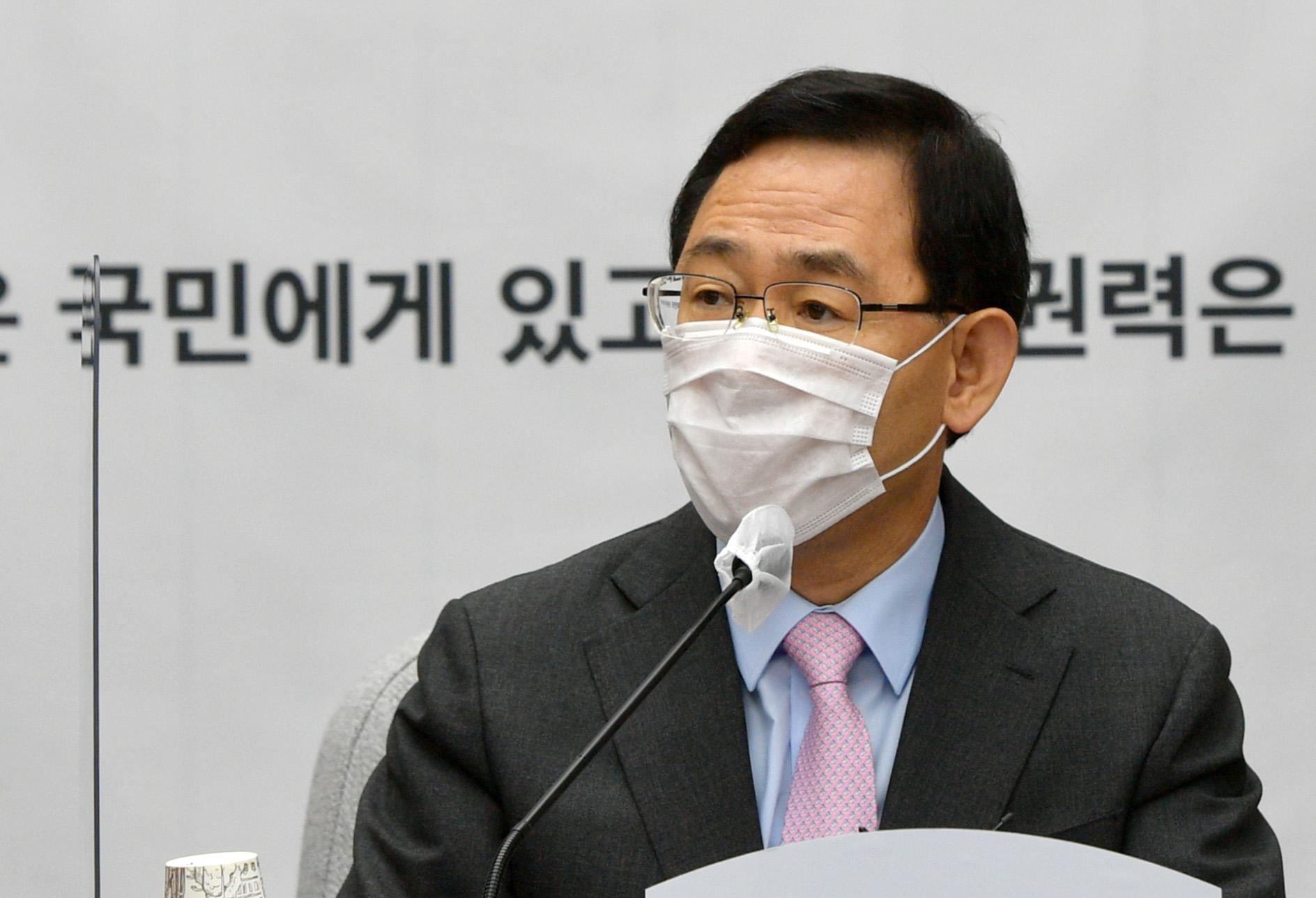 """주호영 """"추미애 손바닥으로 하늘 못 가려""""…특검 촉구"""