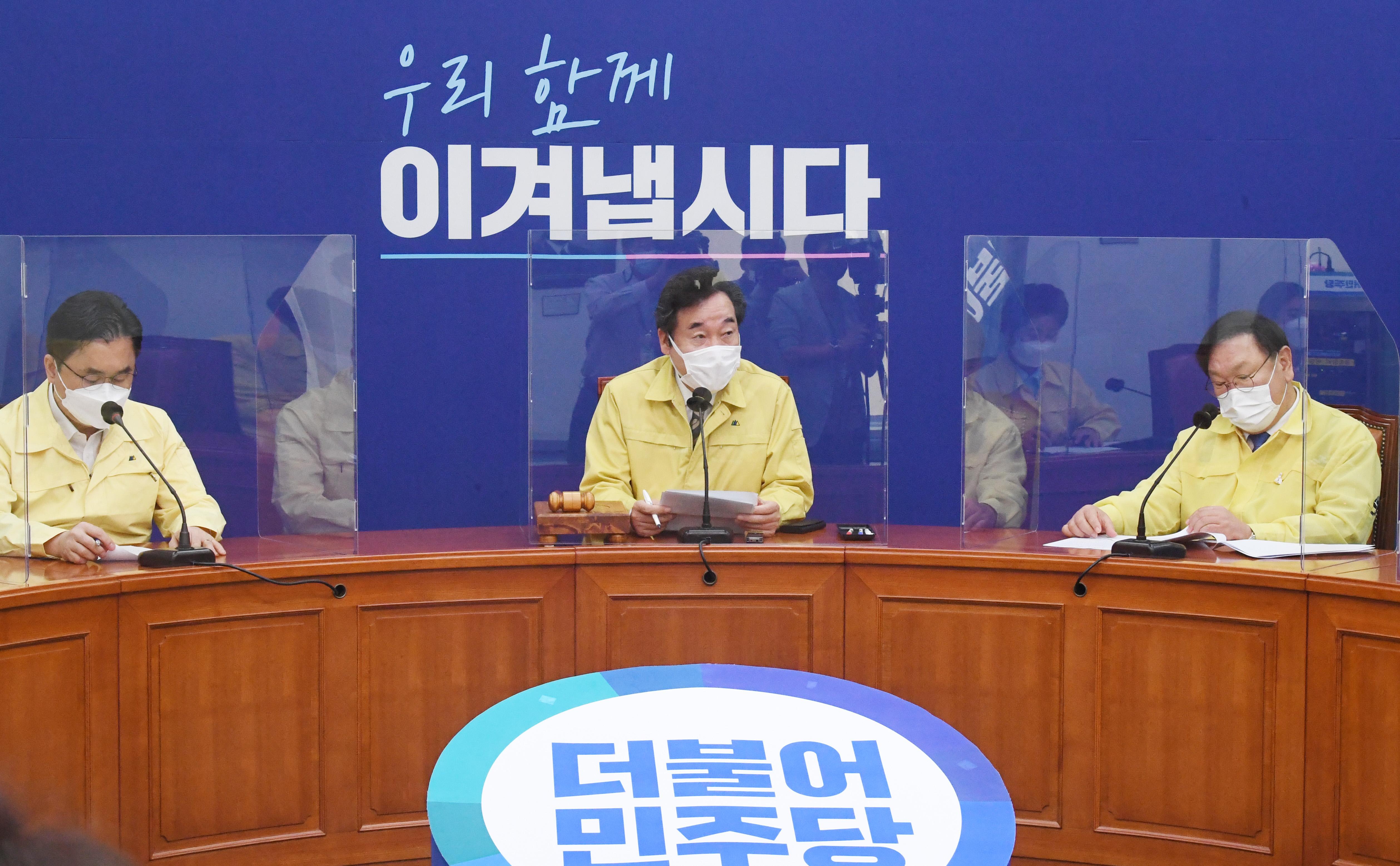 """이낙연 """"경찰, 공동체 안전 위협하는 집회 명운 걸고 원천 차단해야"""""""