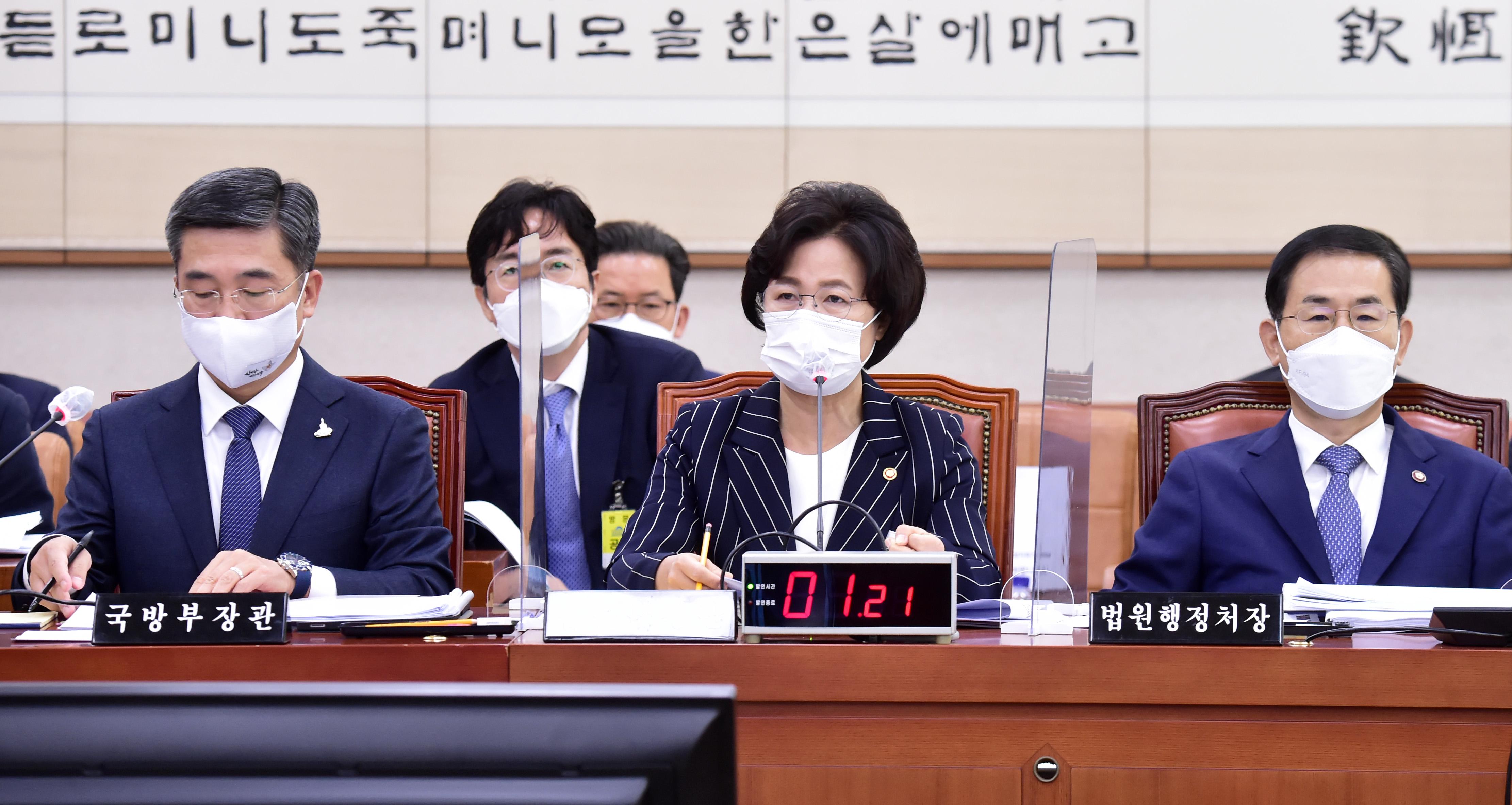 군 특혜논란·공수처 설치 등 국회 법사위