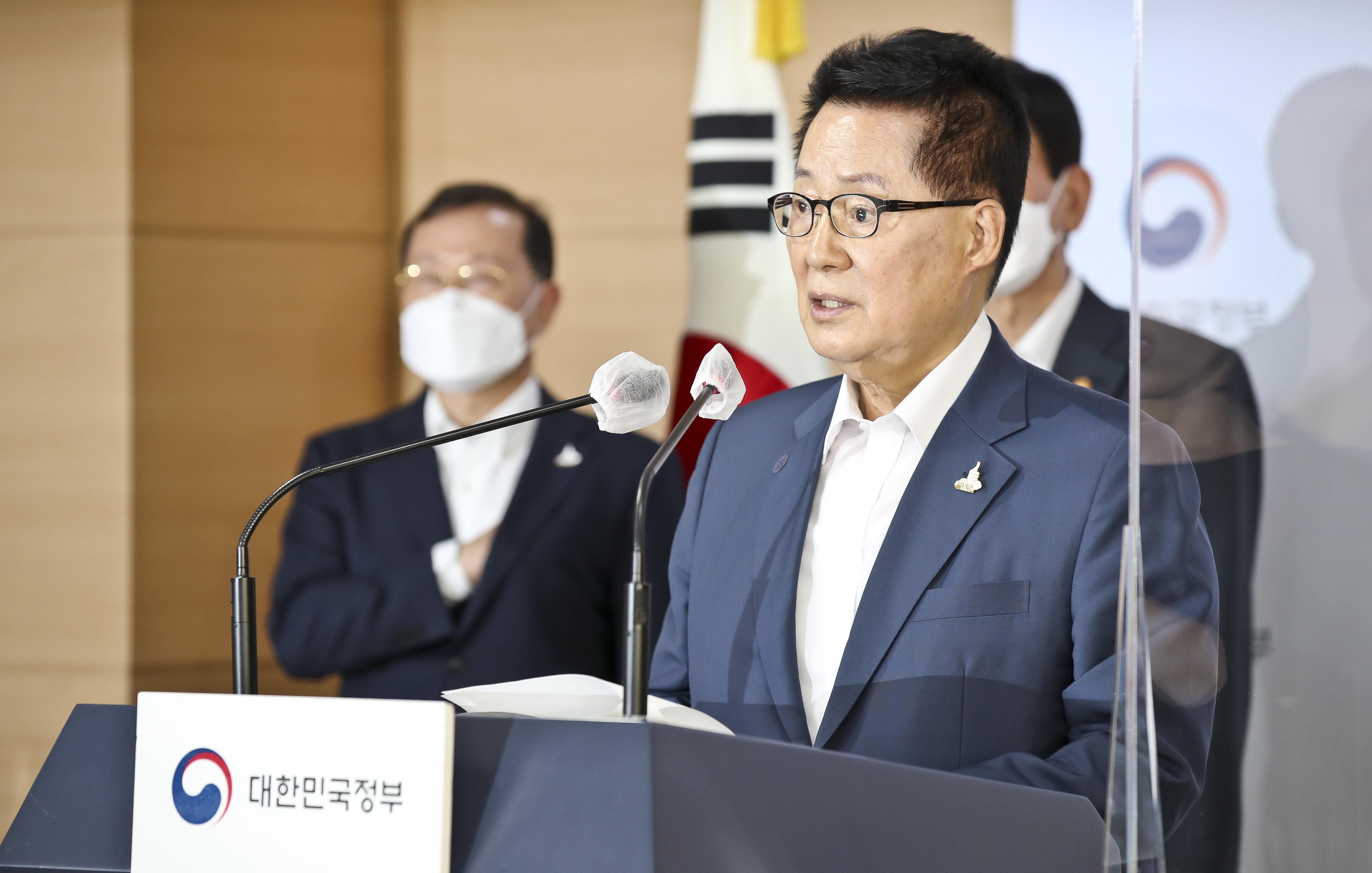 """박지원 """"국정원, 국내정치 관여 절대 못하게 할 것"""""""