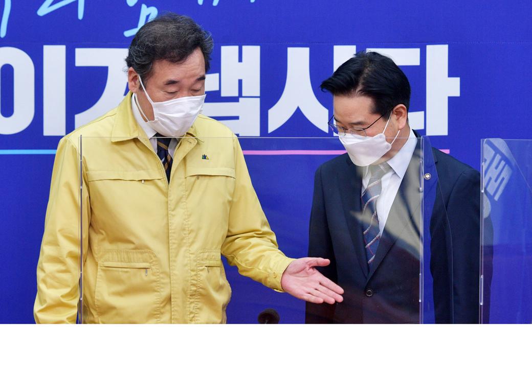 경찰청장 만난 이낙연, 코로나19 확산 개천절집회 차단 당부