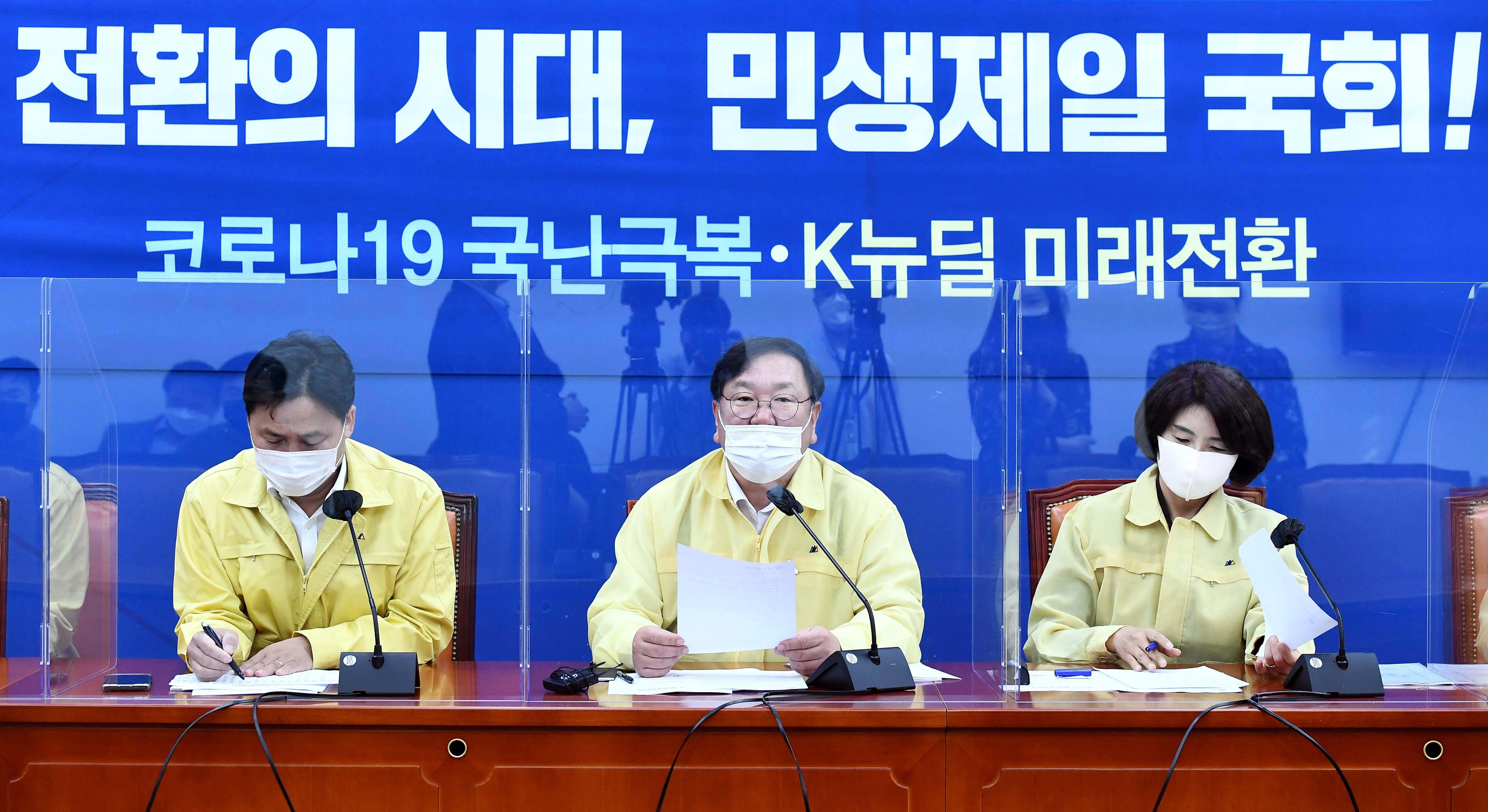 """김태년 """"야당 시간끌기로 공수처 좌초 기대마라"""""""