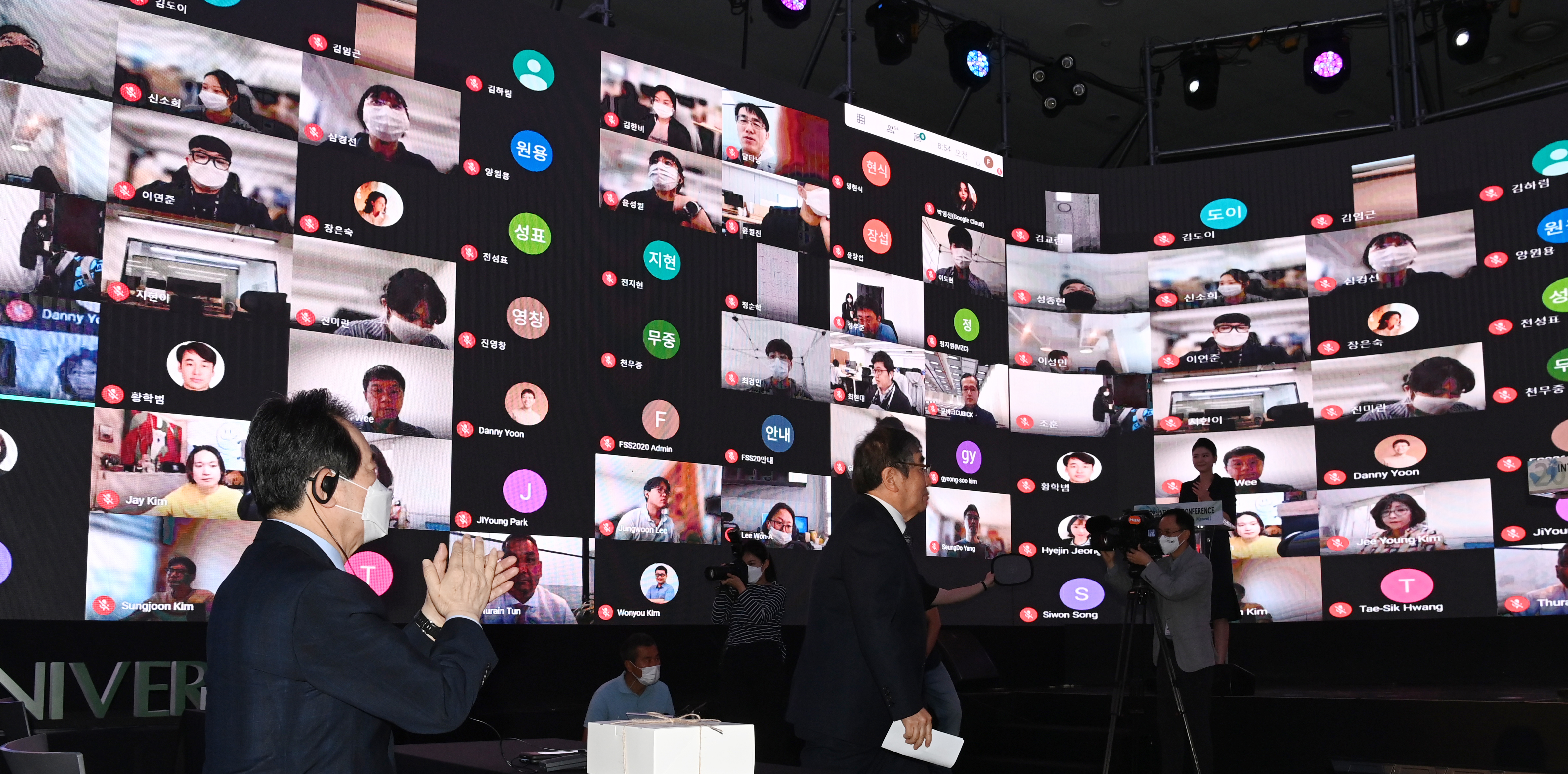 '온 에어 국제 컨퍼런스 및 채용박람회'
