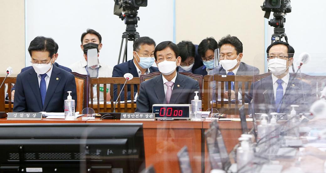 2020 국정감사 계획 등 국회 '행안위' 전체회의