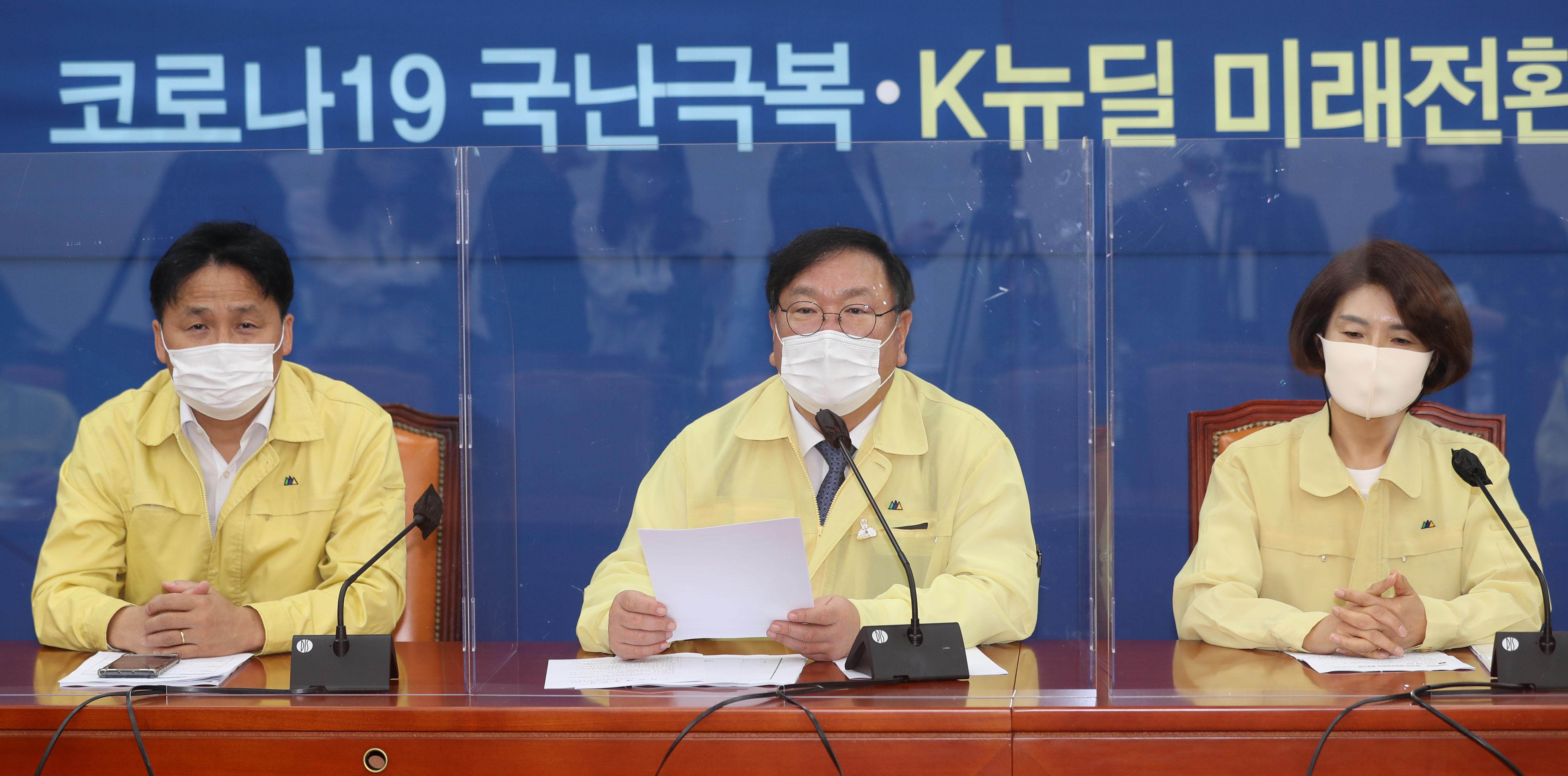 """김태년 원내대표 """"정기국회 경제3법 마무리할 것"""""""