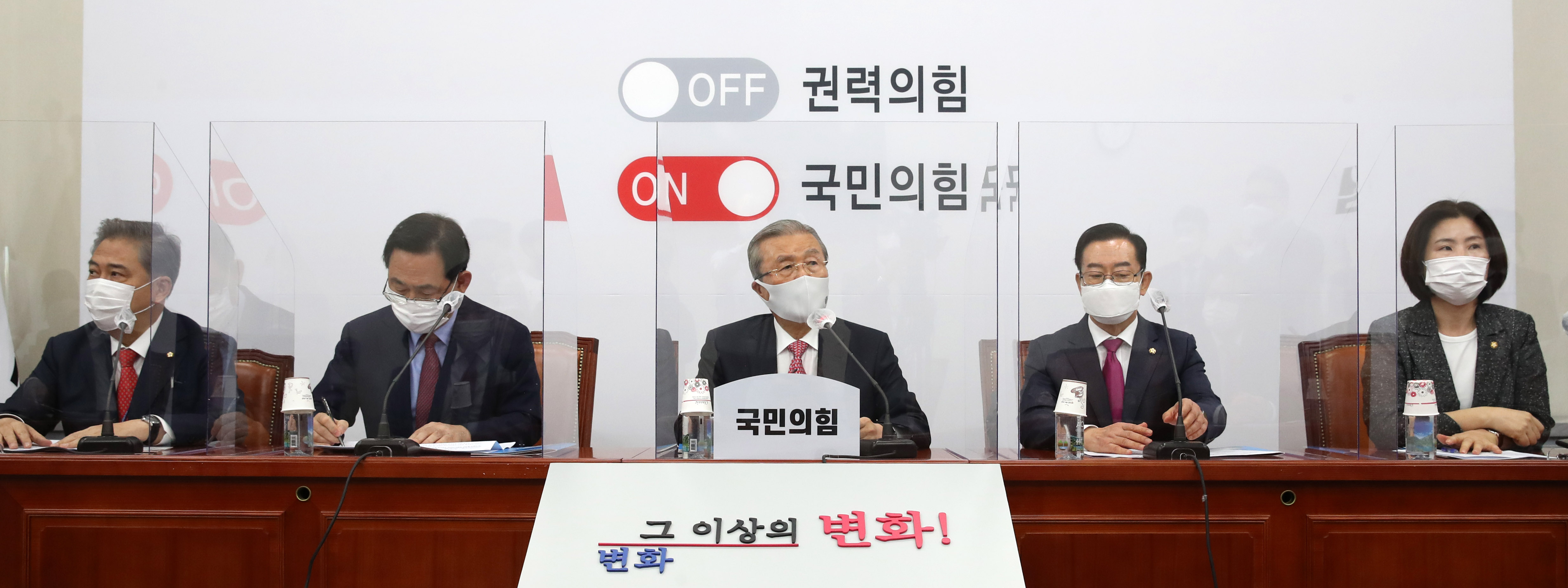 """김종인 """"북한 피살사건에도 문 대통령은 종전선언 운운"""""""
