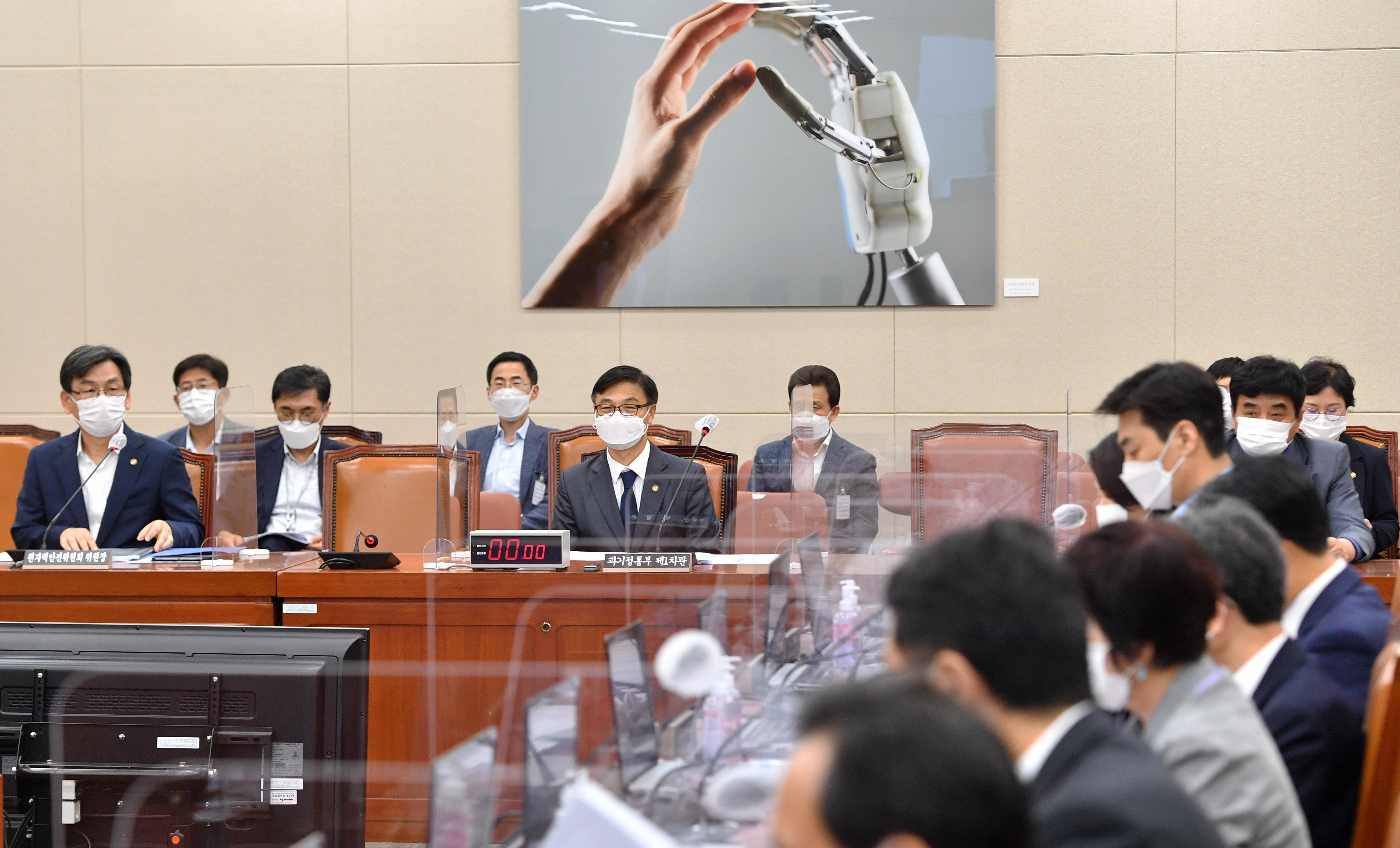 신속하게 법안 처리하는 과학기술정보방송통신위원회
