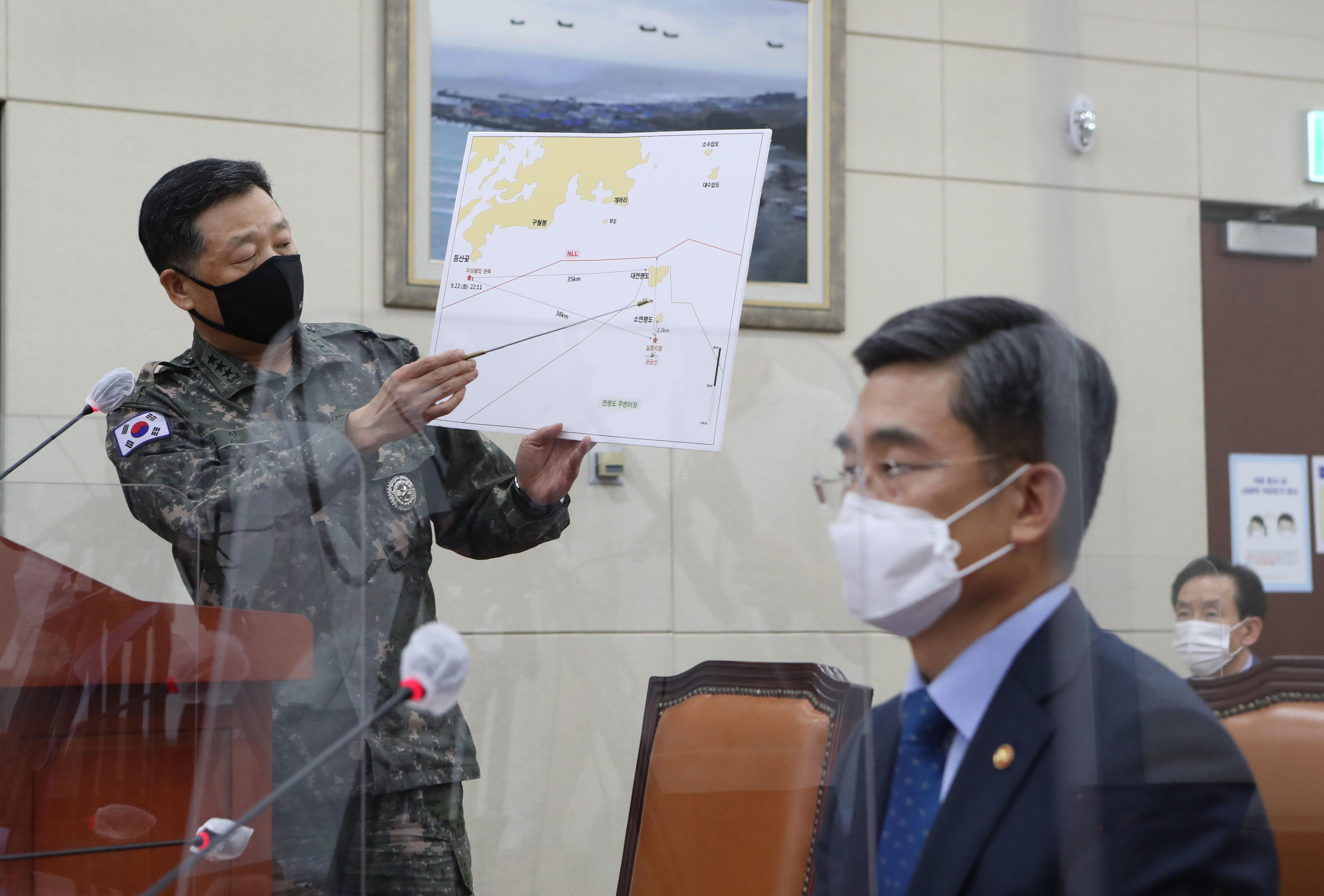 연평도 실종 공무원 북한 피격 사건 브리핑