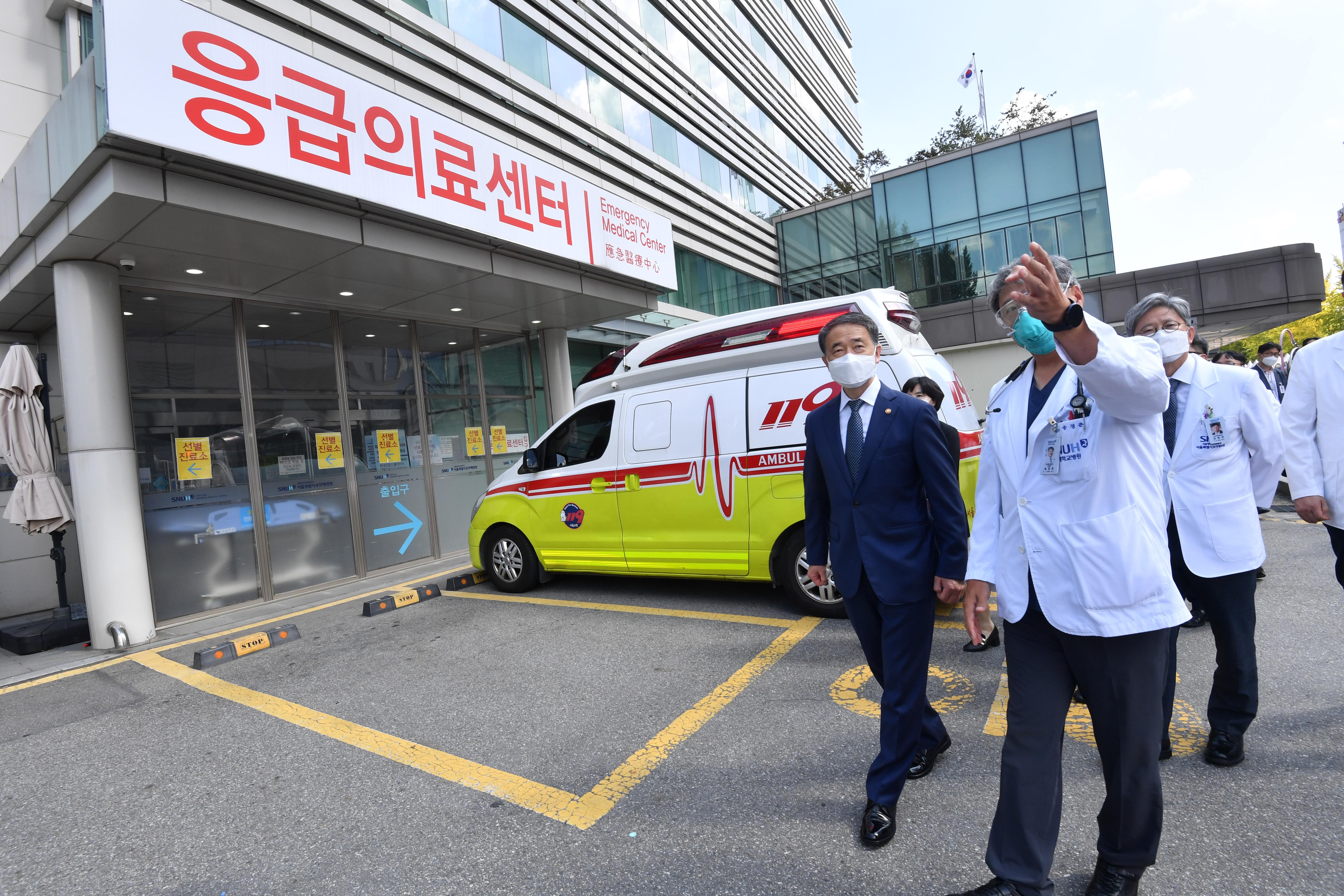 박능후 장관 '추석 맞이 코로나19 의료 현장점검'