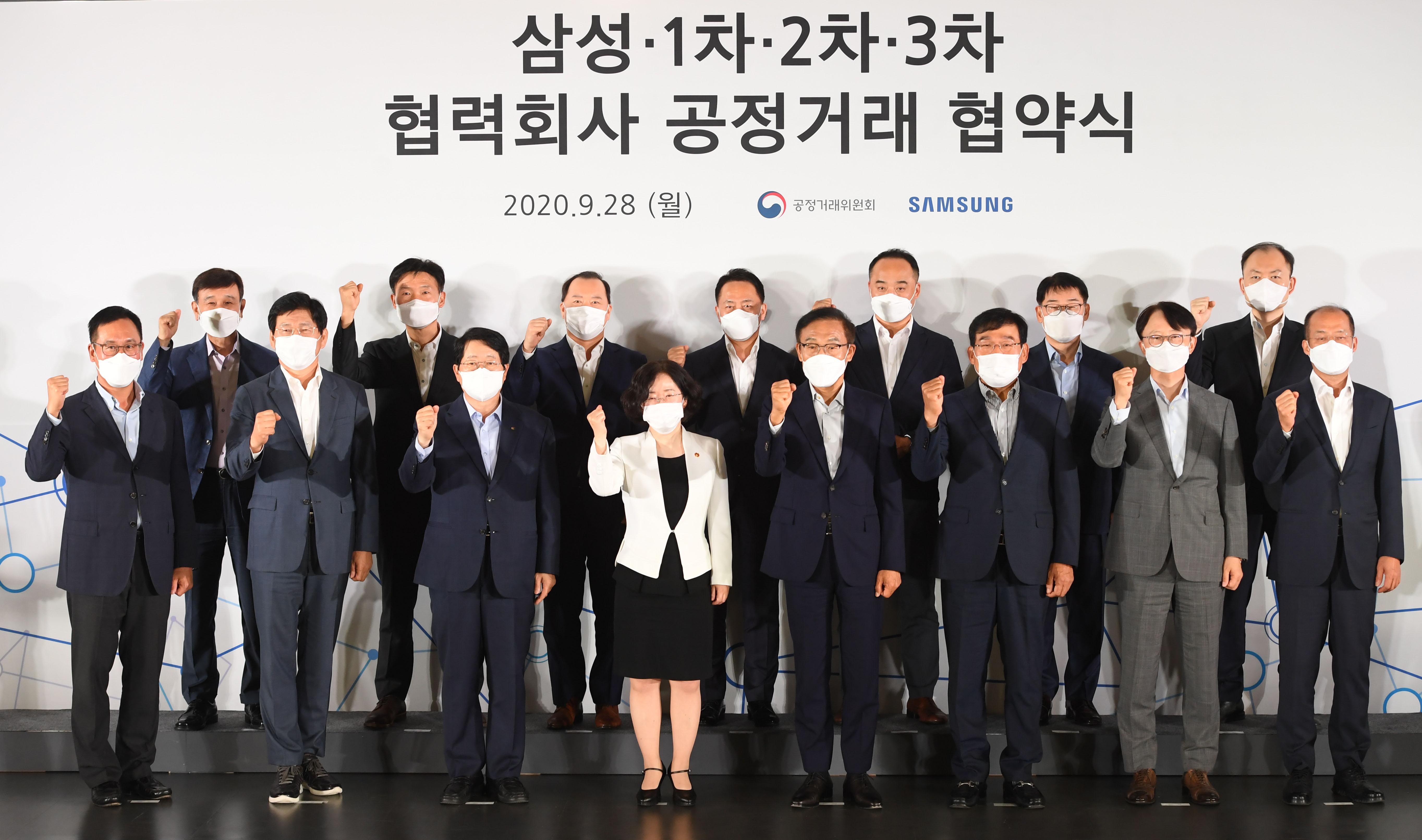 """'삼성 방문' 조성욱 """"대·중소기업 간 상생협력 중요"""""""