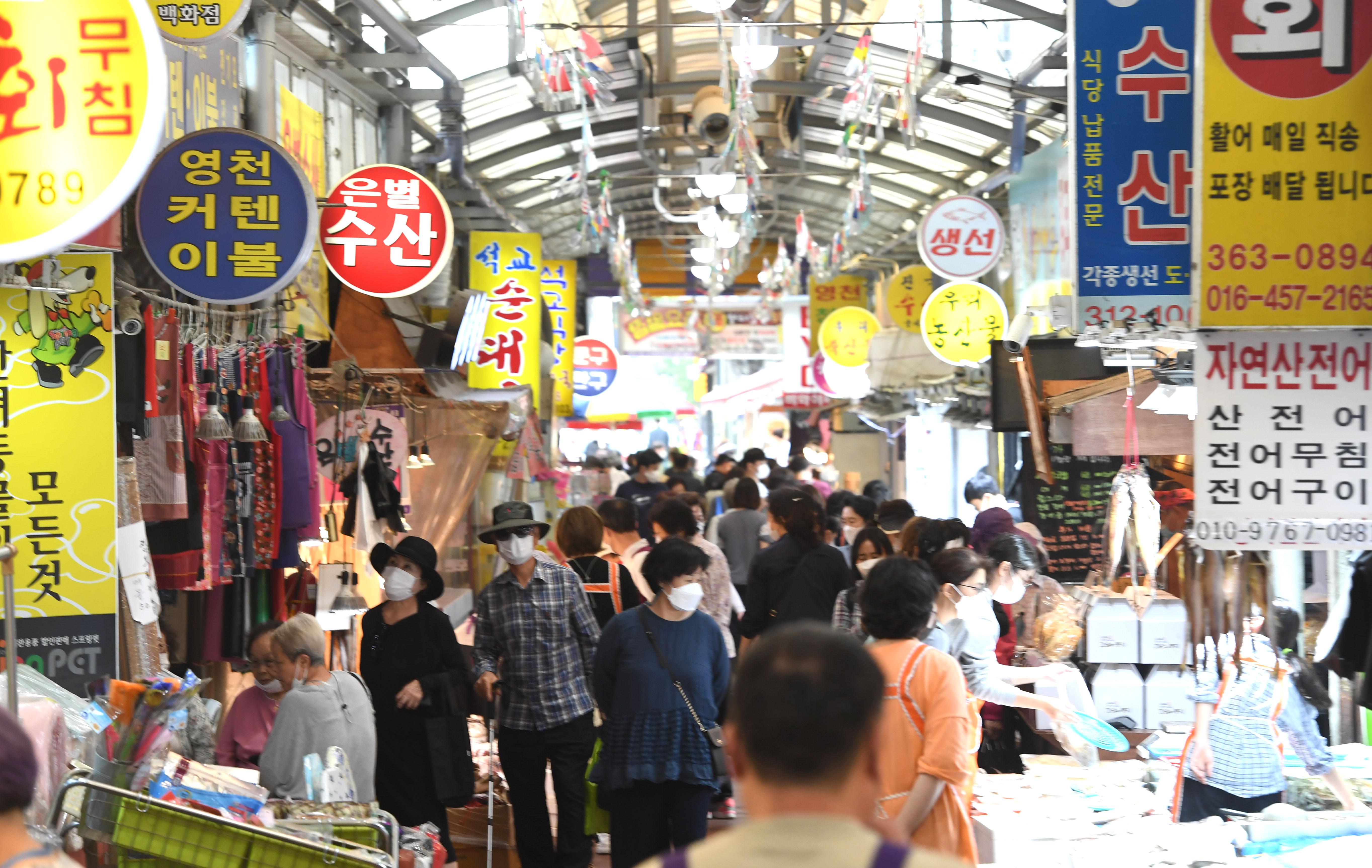 '추석 D-1' 활기 되찾은 전통시장