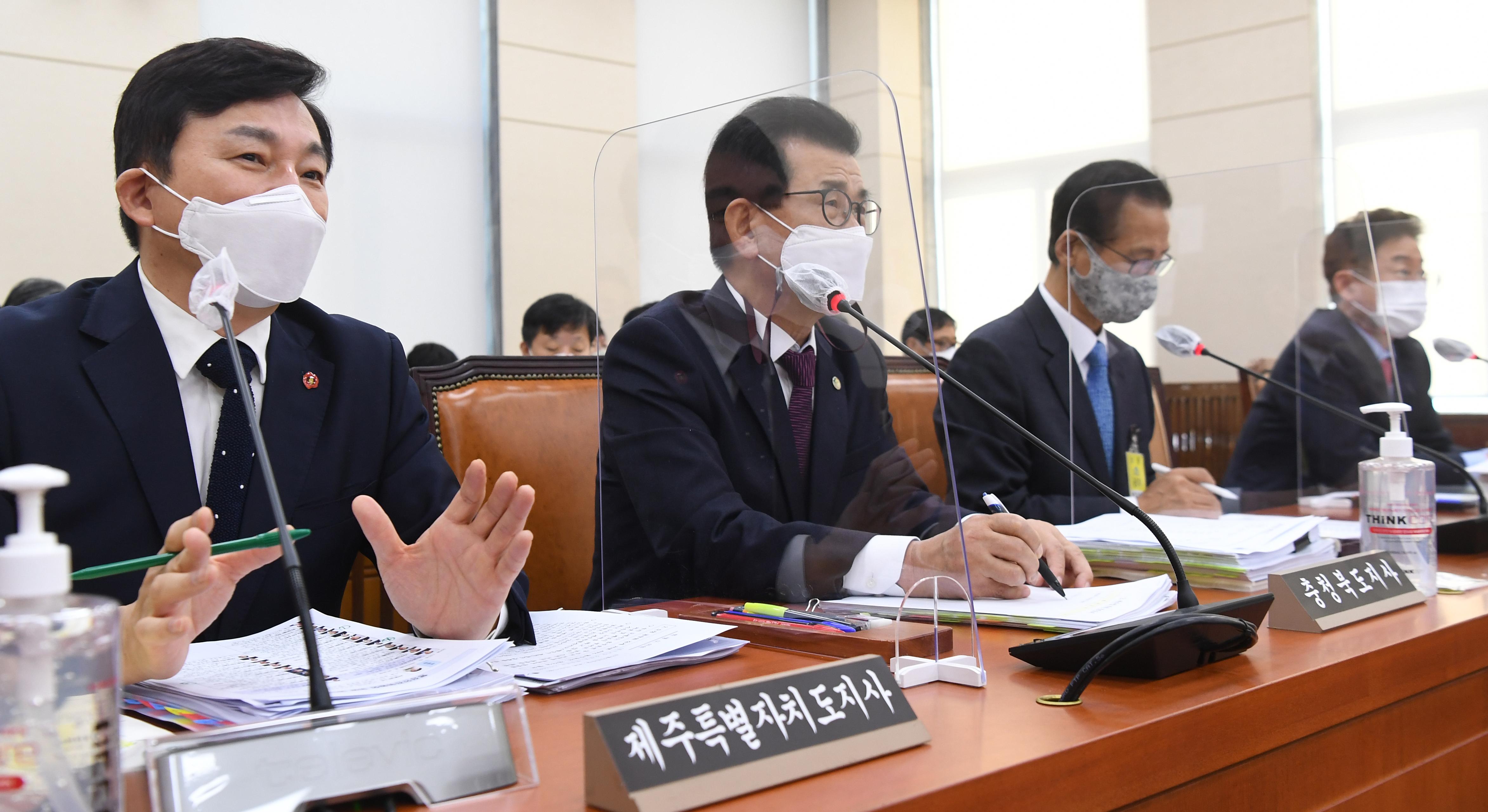 강원·충북·경북·제주 국정감사…'지자체 국감 한꺼번에'