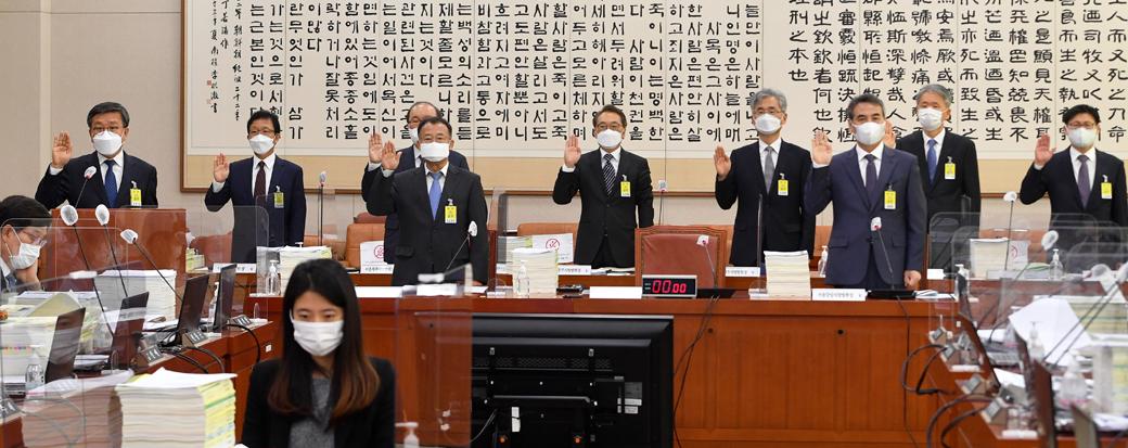 2020 법사위 국감, 코로나19 속 광화문 집회 허용 여야 공방