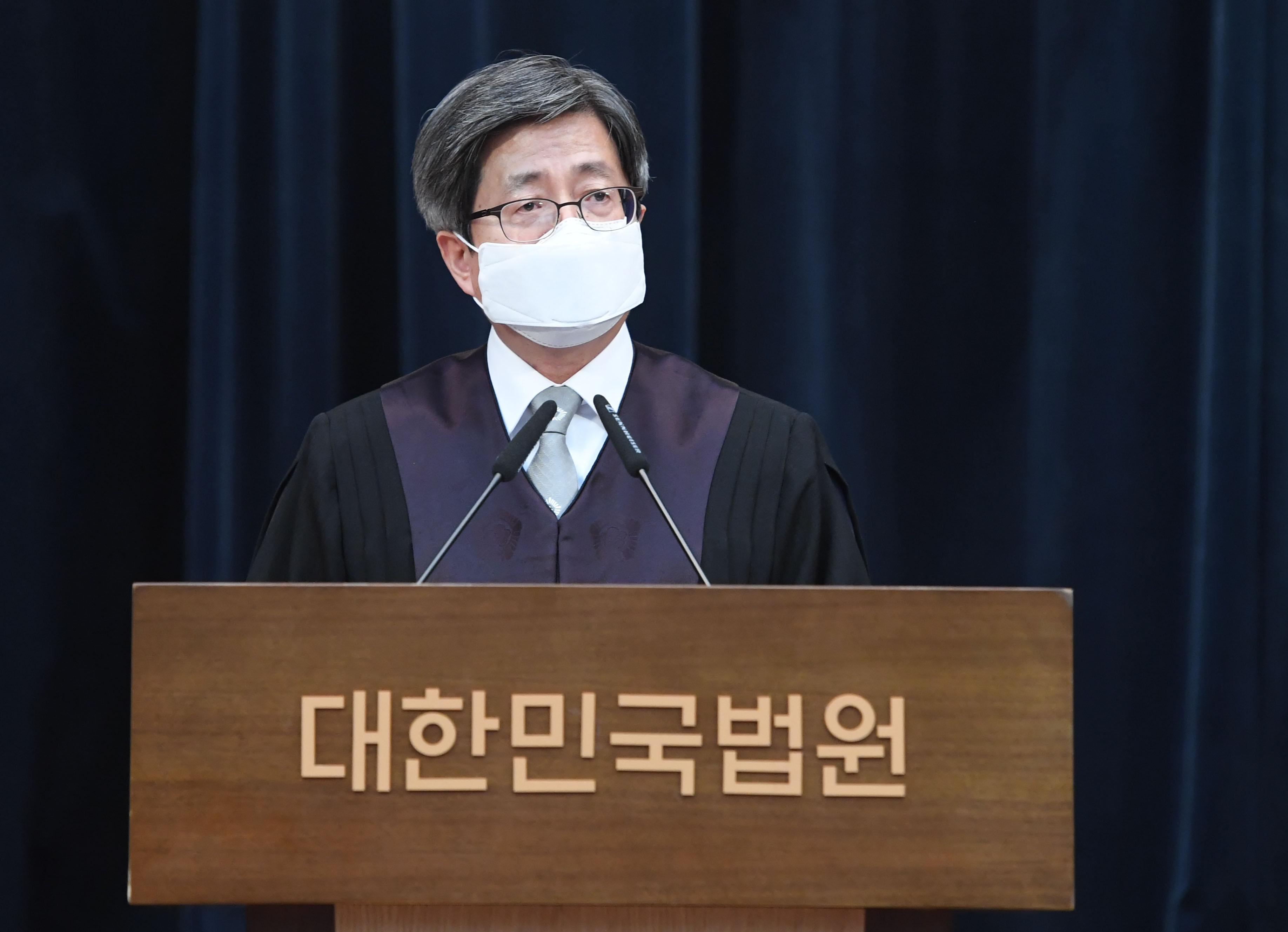"""김명수 대법원장 """"재판 독립 침해 시도에 당당히 맞서야"""""""