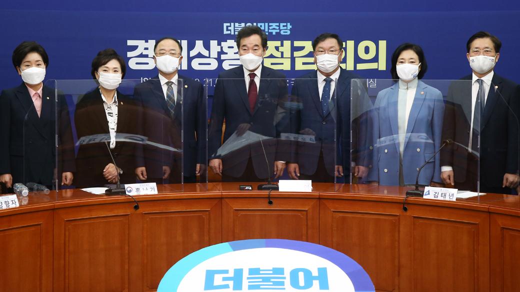 당정, 오늘 '공정경제3법·부동산 논의' 등 조율 점검