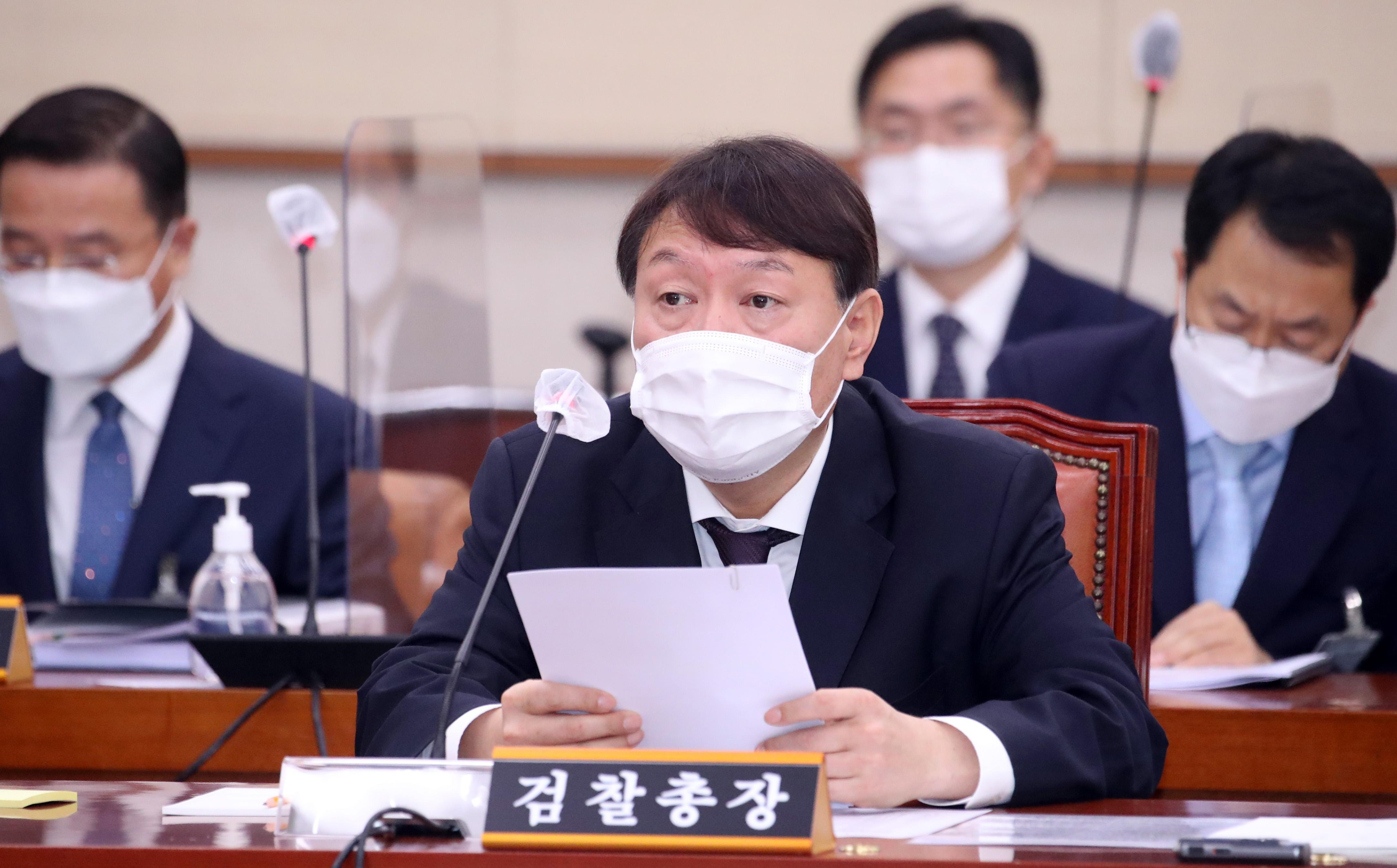 """윤석열 """"중상모략은 가장 점잖은 표현""""…라임의혹 전면 부인"""