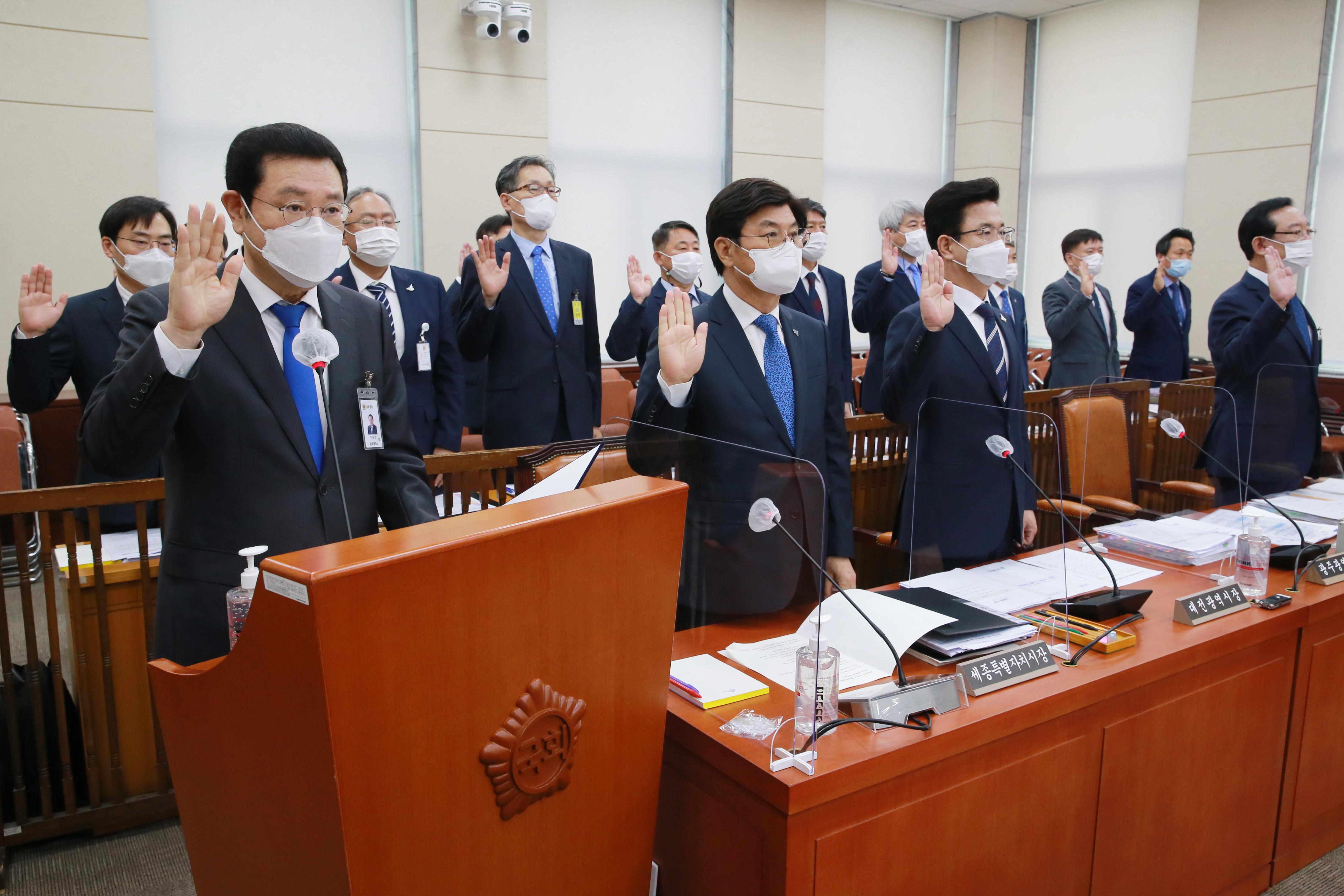 행안위, '세종·대전·광주·울산' 등 4개 특·광역시 국정감사