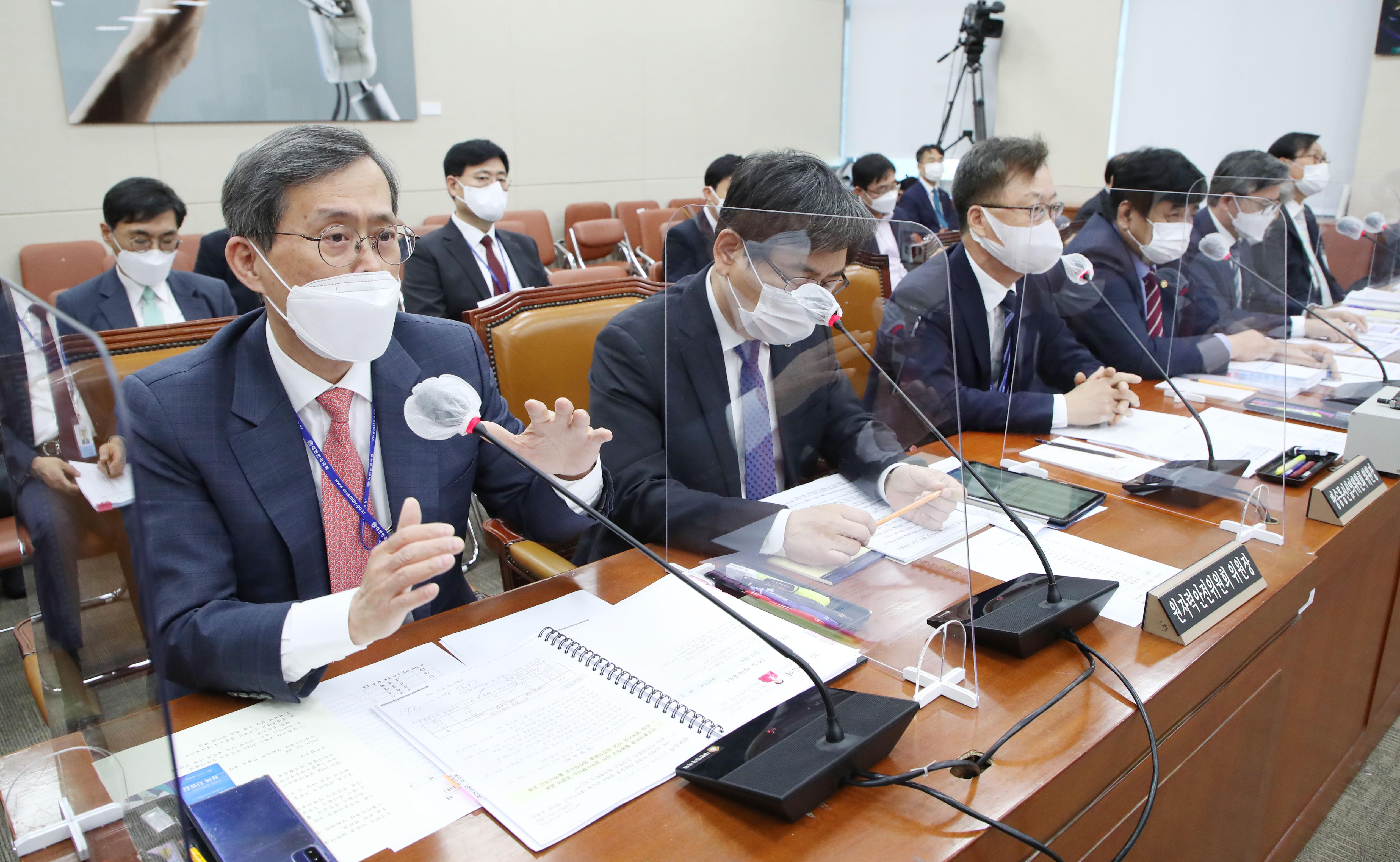국회 과방위, 일 '후쿠시마 오염수' 방류 철회 결의안 채택