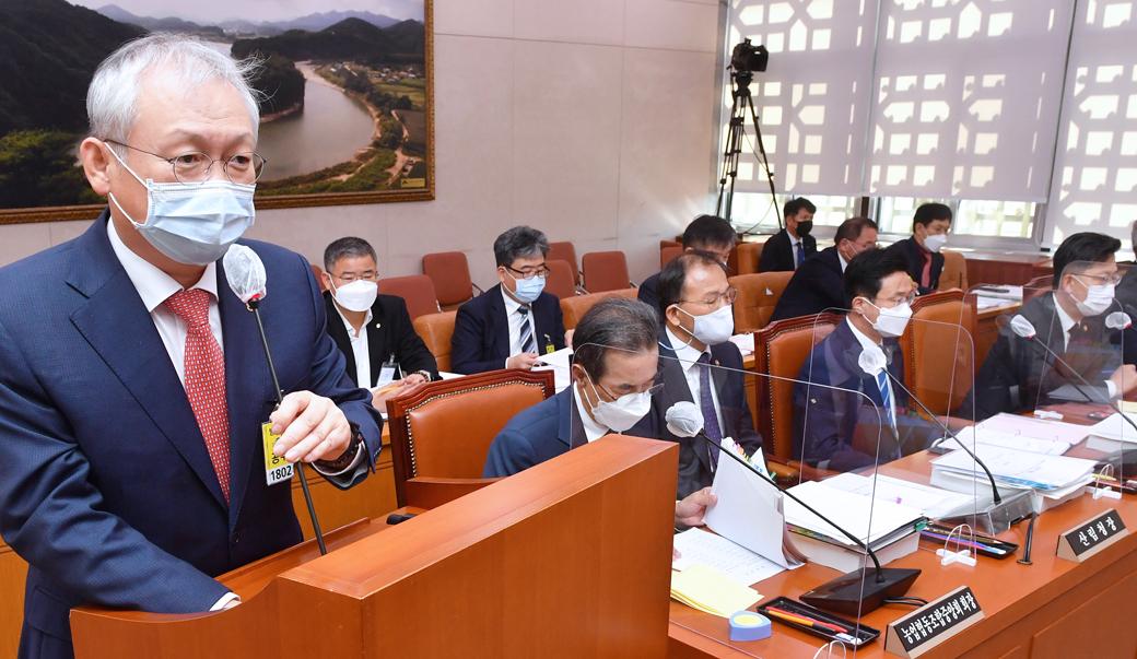 '옵티머스 판매 사태' 중심 NH투자증권, 국회 종합감사 출석