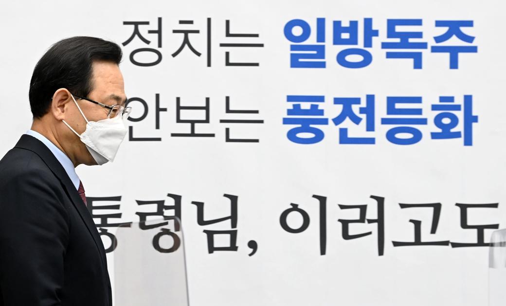 """국힘 주호영 """"공수처 추천위, 여당 알리바이 주면 안 돼"""""""