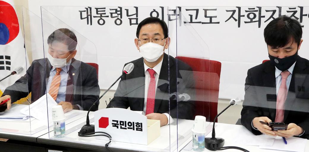 국힘 주호영, 與 국정원법 개악 기자회견
