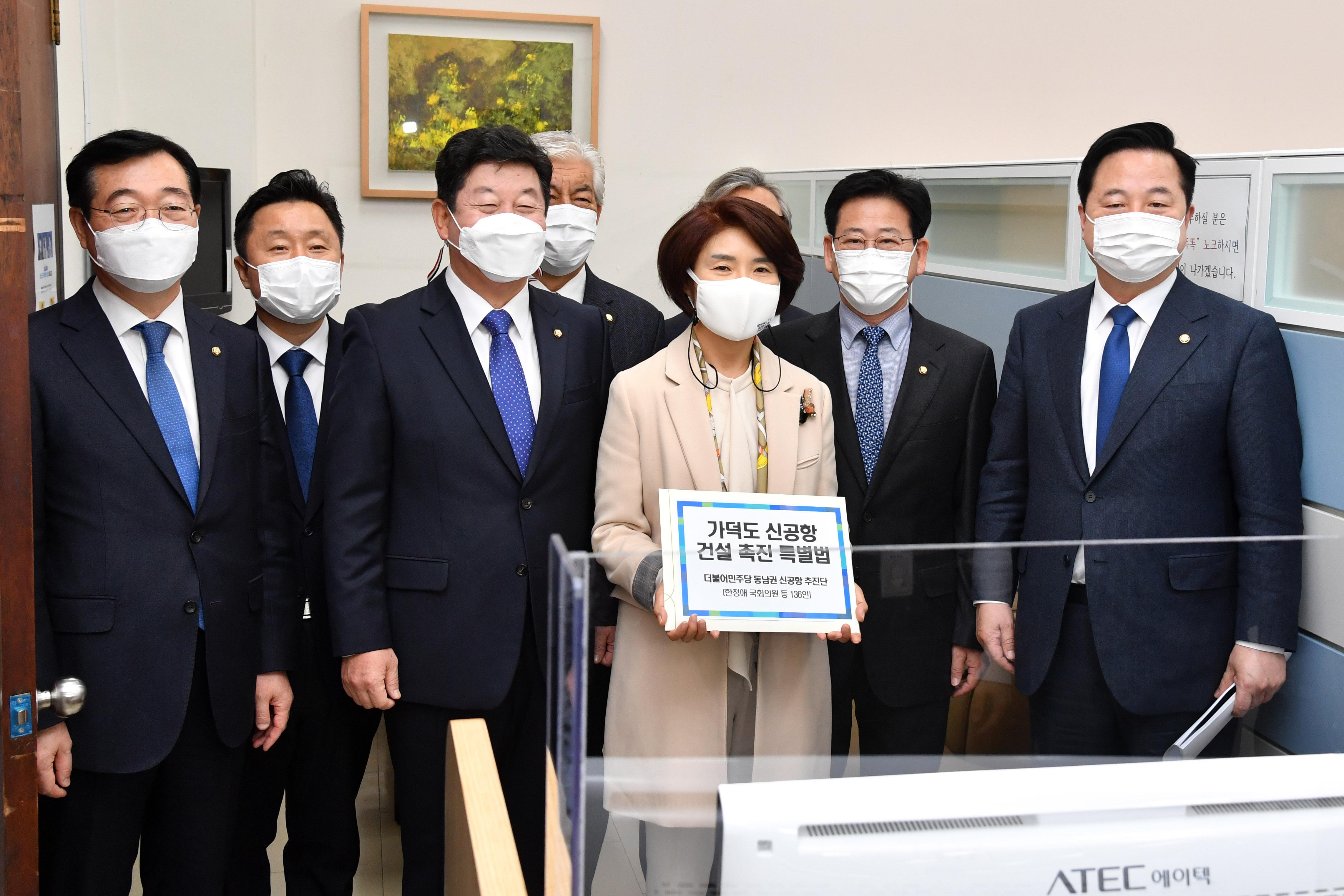 민주당 '가덕도 신공항 건설 촉진 특별법' 제출