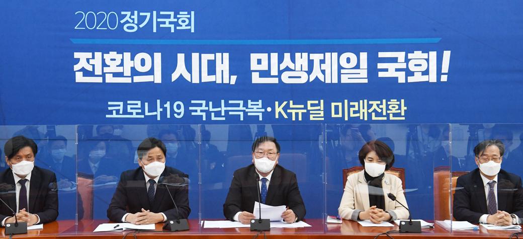 추미애·윤석열 여파 속 민주당 원내대책회의