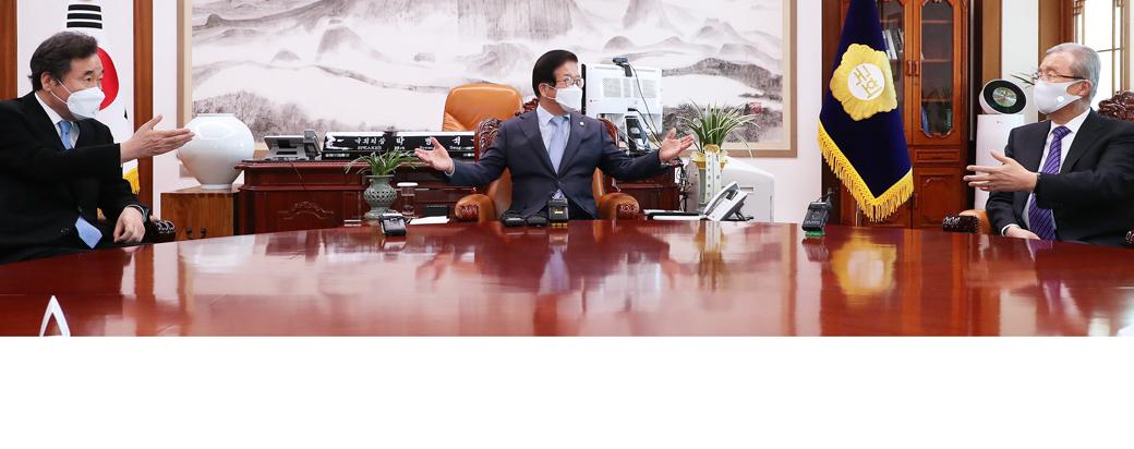 여야, 공수처 등 줄다리기 속 '국회의장·교섭단체 대표' 회동