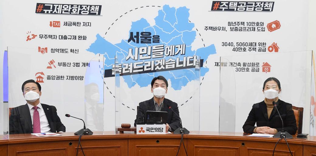 """안철수 """"손주돌봄수당' 월 40시간 기준 최대 20만원 지급 추진"""""""