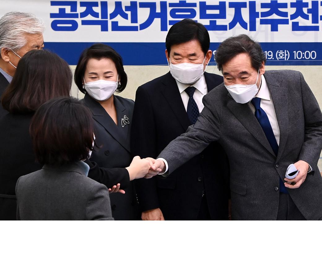 """민주당 공관위 첫 가동…""""반드시 승리할 만한 필승 후보 공천'"""