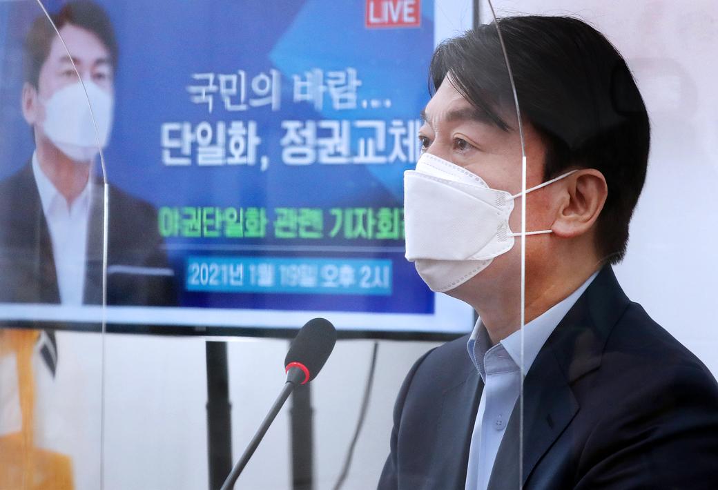 """4.7 재보궐 안철수 """"국민의힘, 개방형 경선 실시하면 참여"""""""
