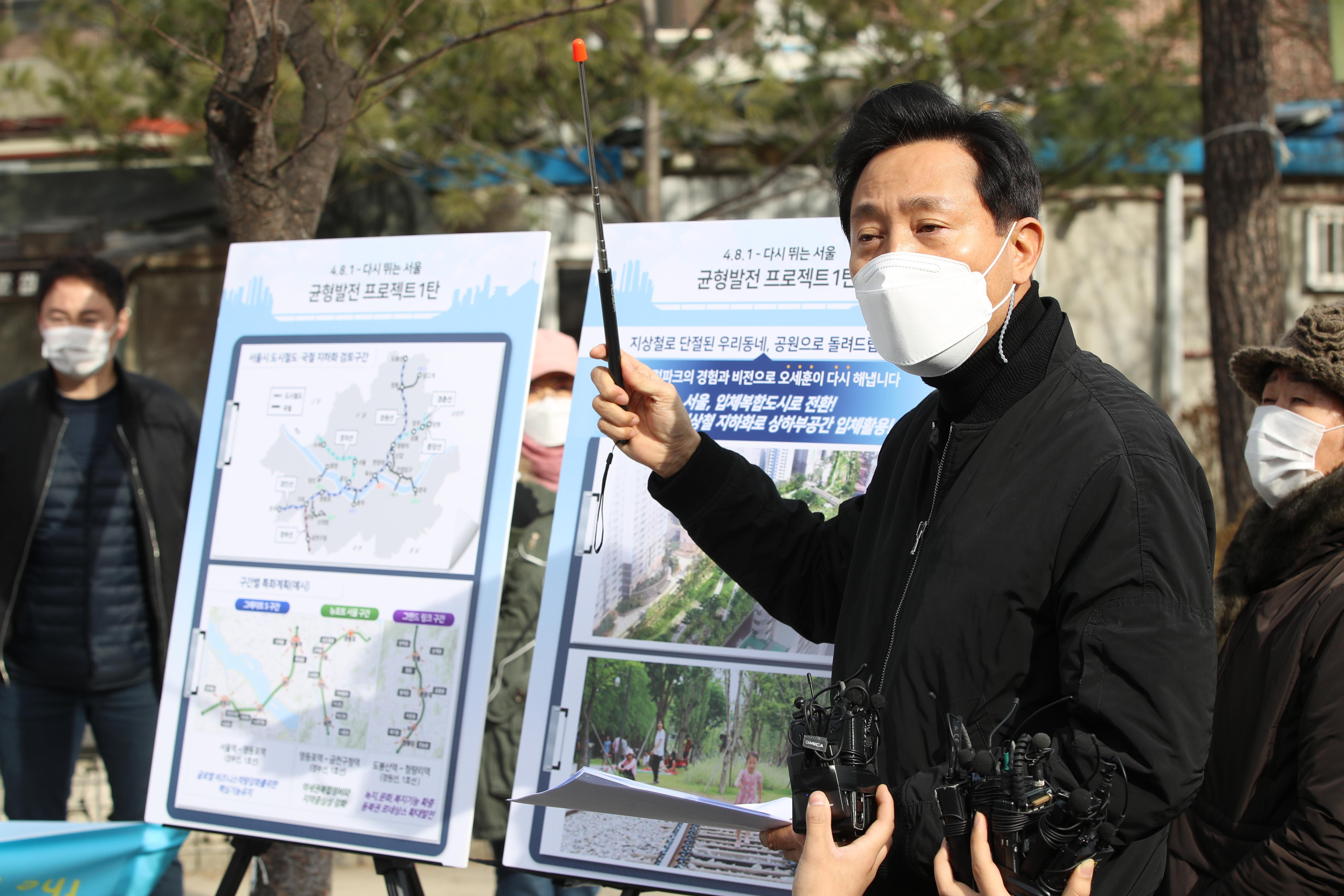 '4.7 재 보궐 선거' 오세훈 전 시장 '연트럴파크 발전을 위해'